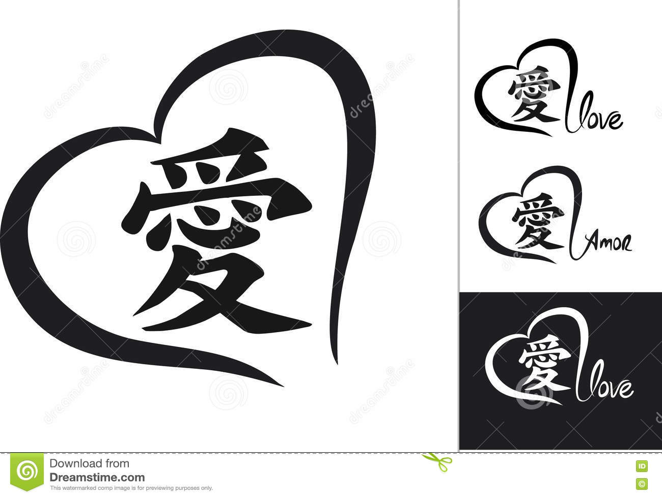 symbole de kanji pour l 39 amour dans le japonais. Black Bedroom Furniture Sets. Home Design Ideas
