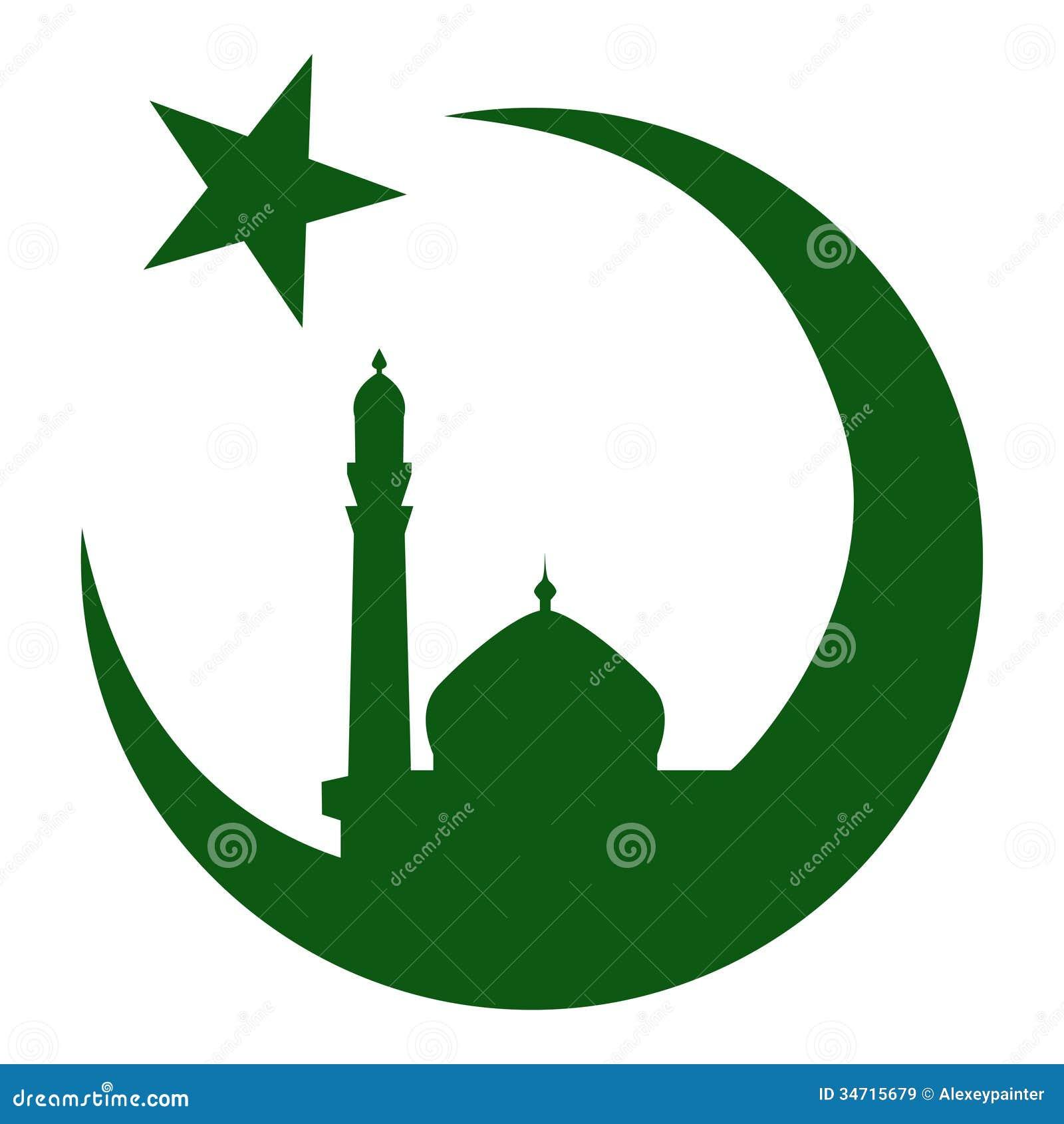 symbole de l 39 islam et de mosqu e ramadan images libres de droits image 34715679. Black Bedroom Furniture Sets. Home Design Ideas