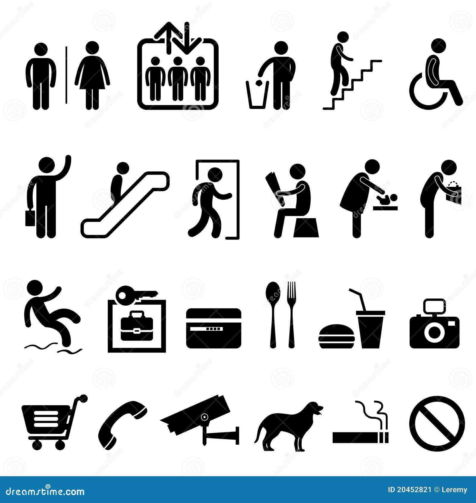 symbole public de graphisme de construction de centre commercial de signe illustration de. Black Bedroom Furniture Sets. Home Design Ideas