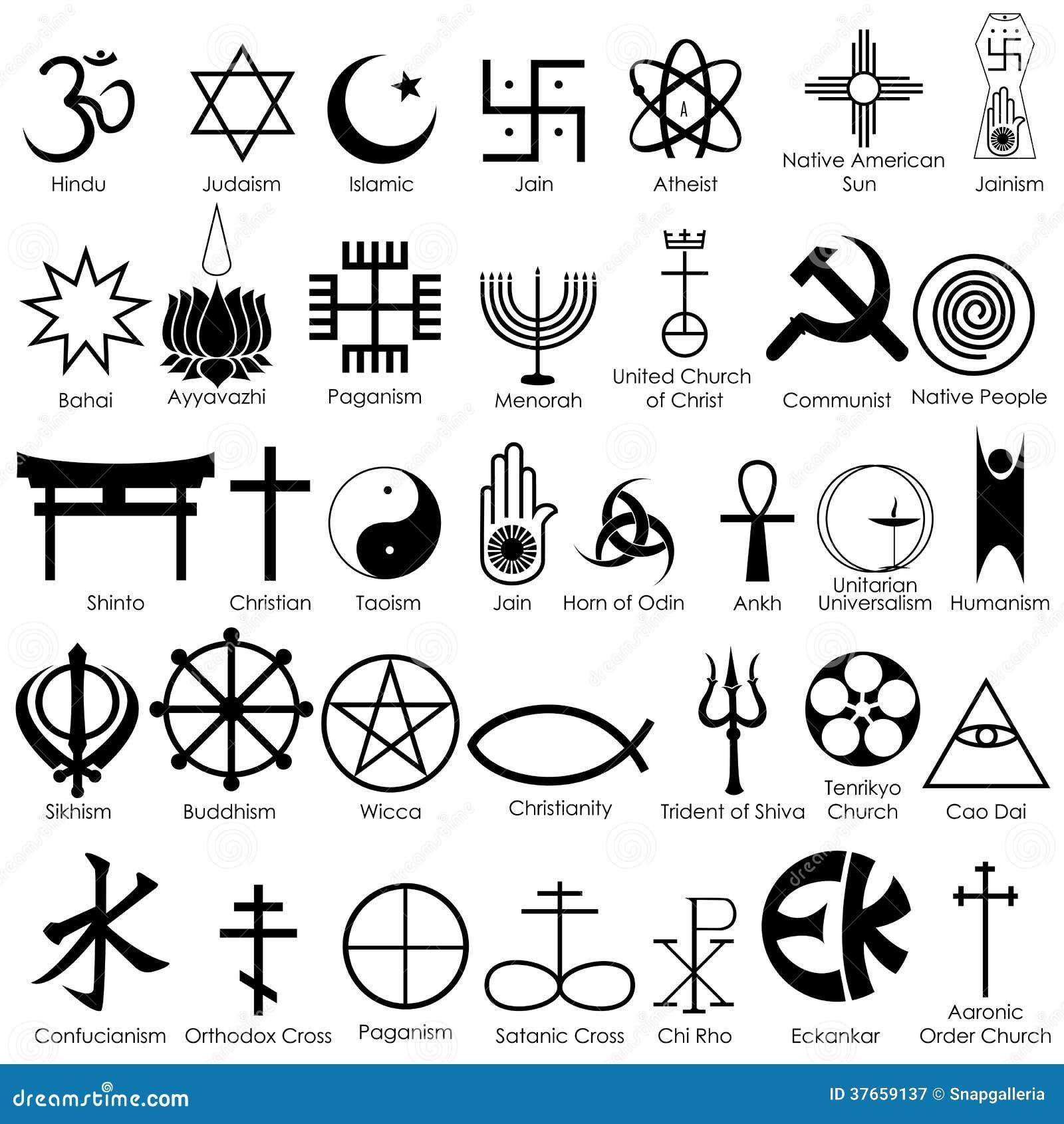 symbole religieux du monde illustration de vecteur illustration du bouddhiste 37659137. Black Bedroom Furniture Sets. Home Design Ideas