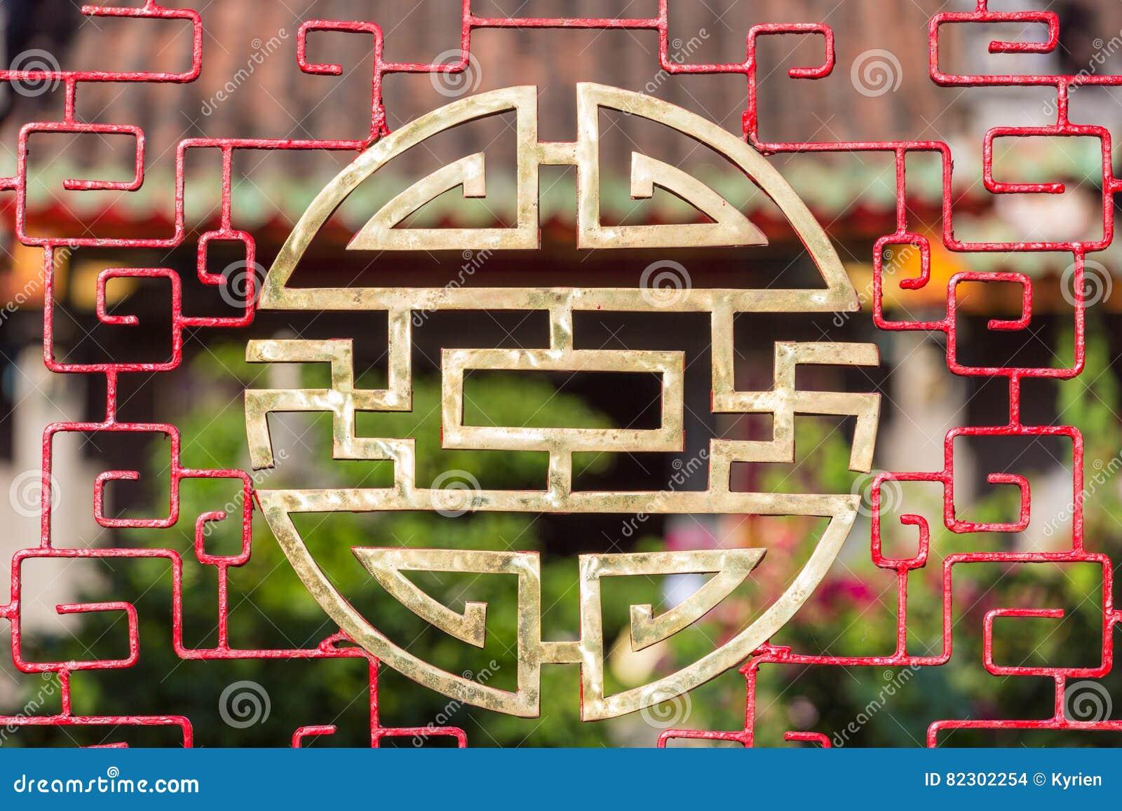 Populaire Symbole Vietnamien Pour Le Bonheur Et D'autres Bénédictions Photo  BA42