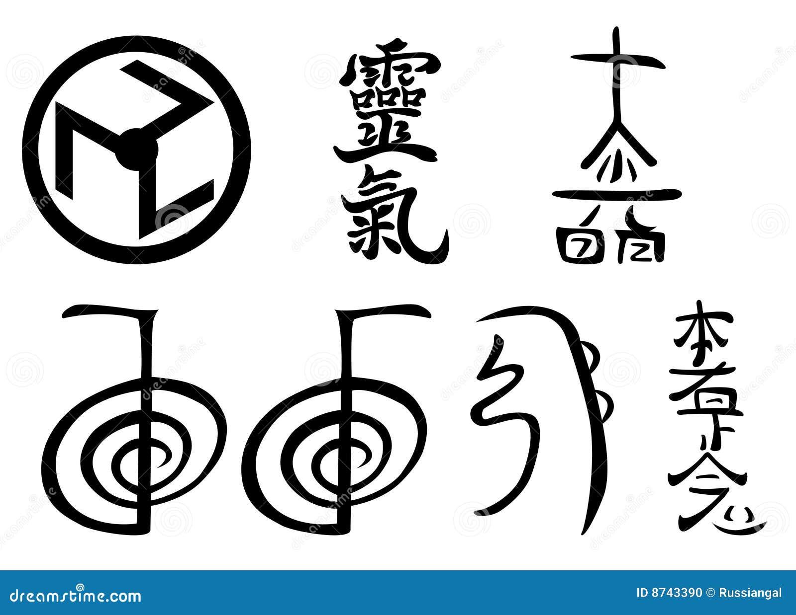 ... versions utilisé par symboles de sho de sha de sei de reiki de rei