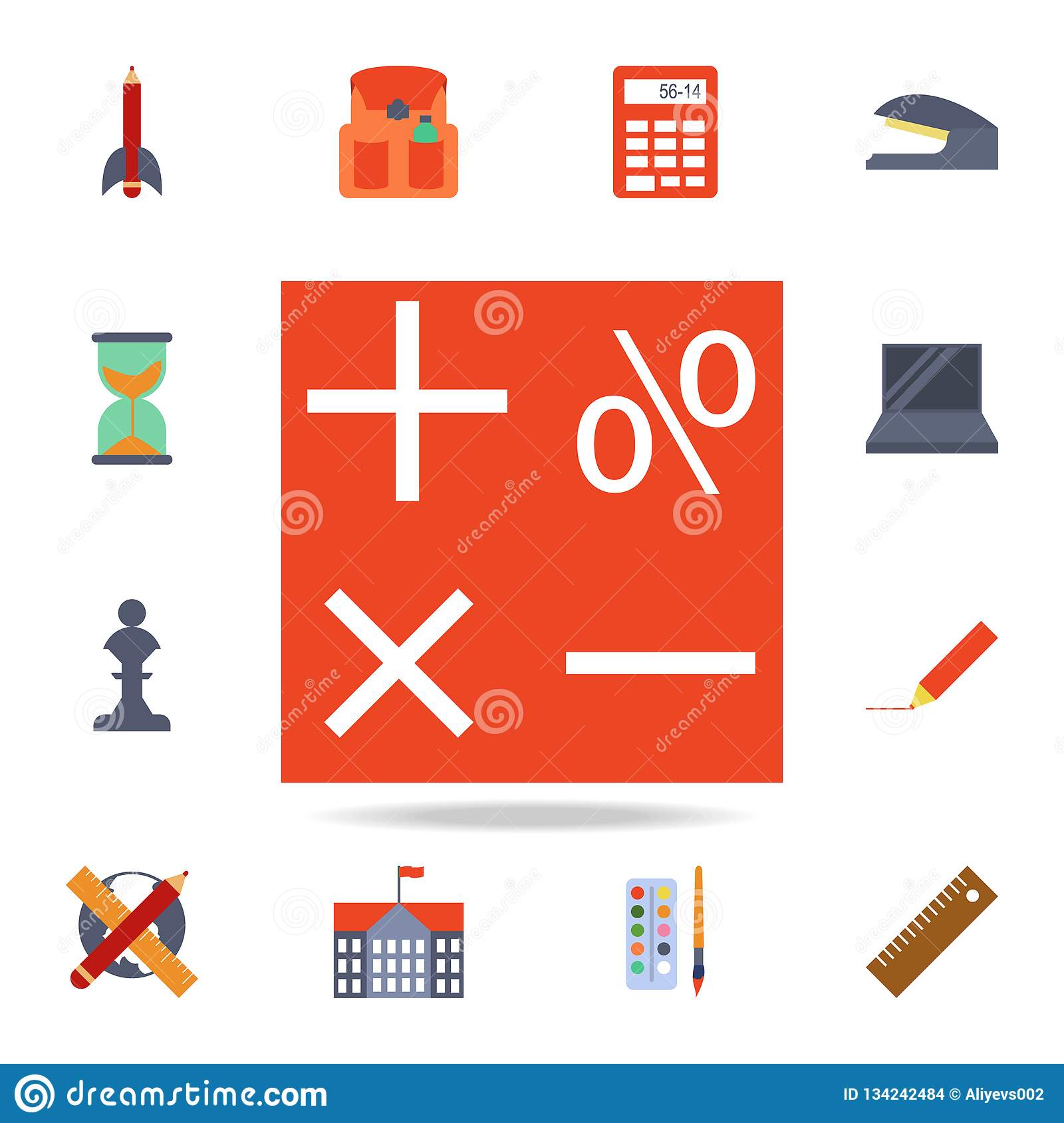 symbols of mathematics colored icon. Detailed set of colored education icons. Premium graphic design. One of the collection icons