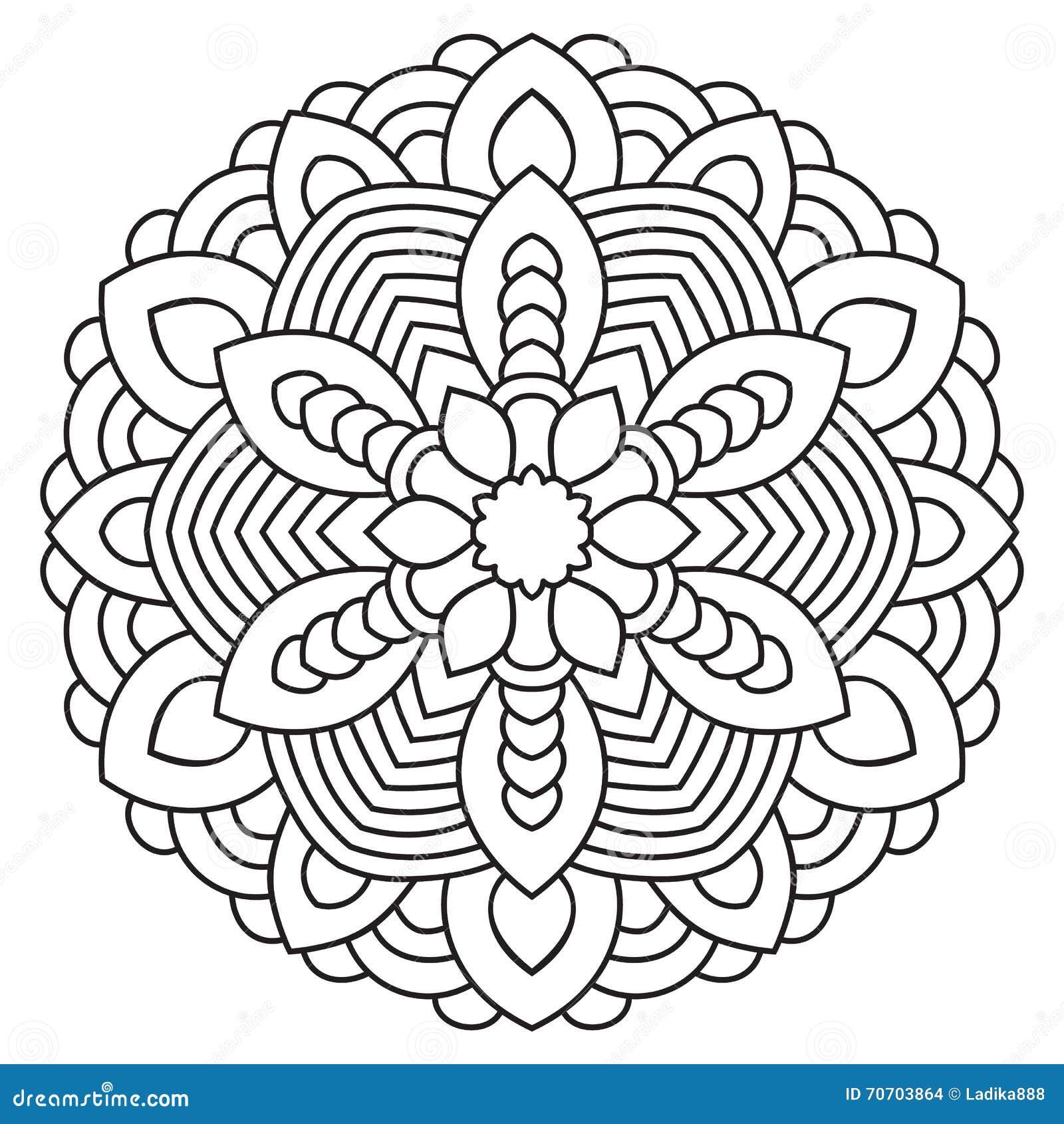 Symmetrical Circular Pattern Mandala Stock Vector