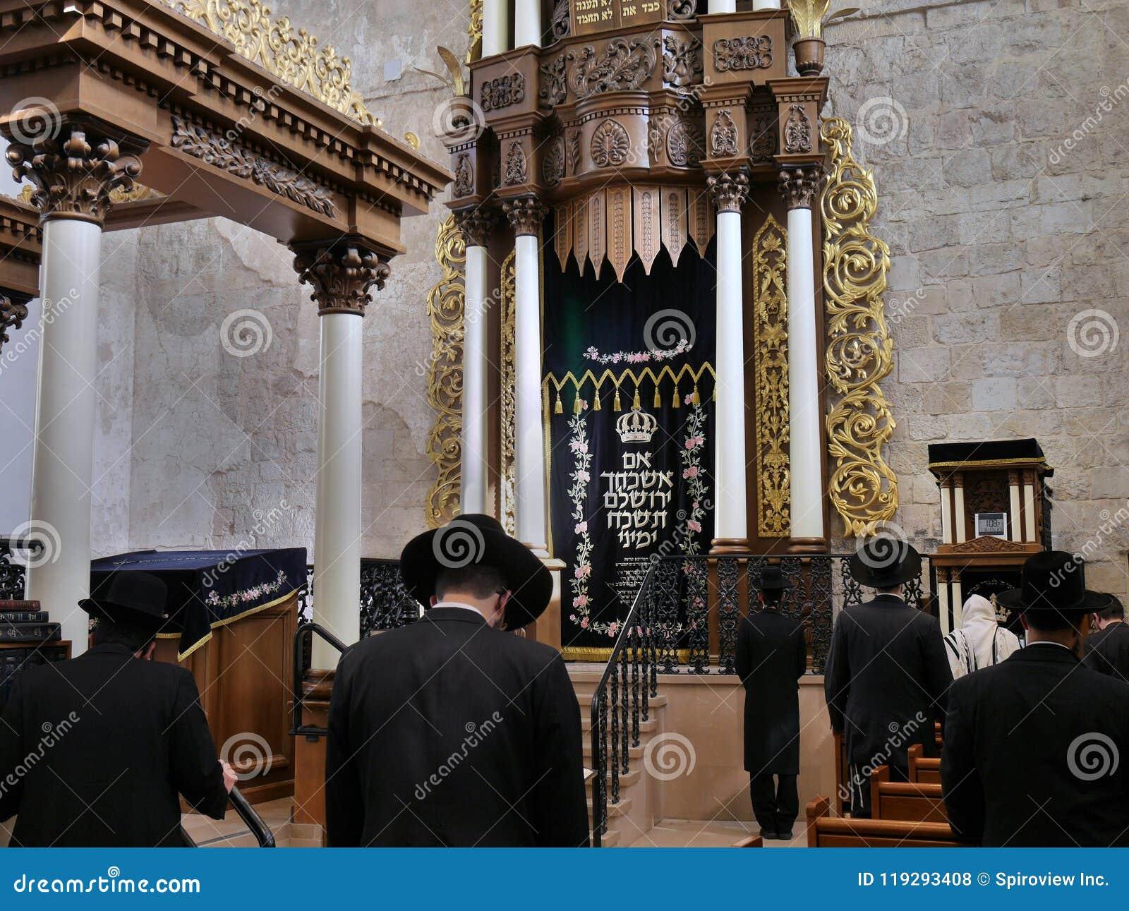 Synagogainre