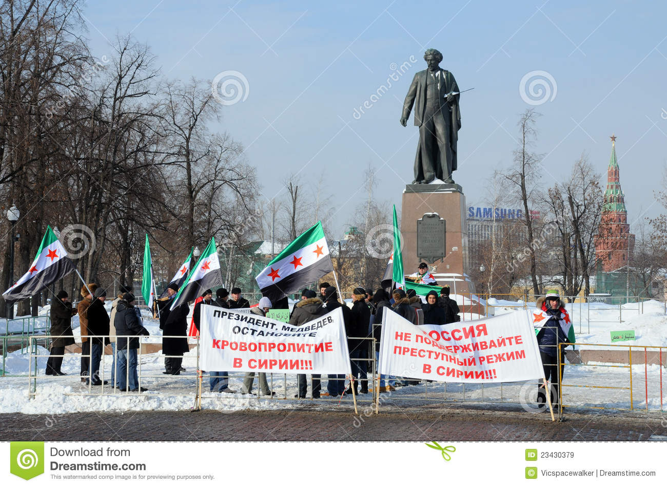 Syrian Protesters in Moscow