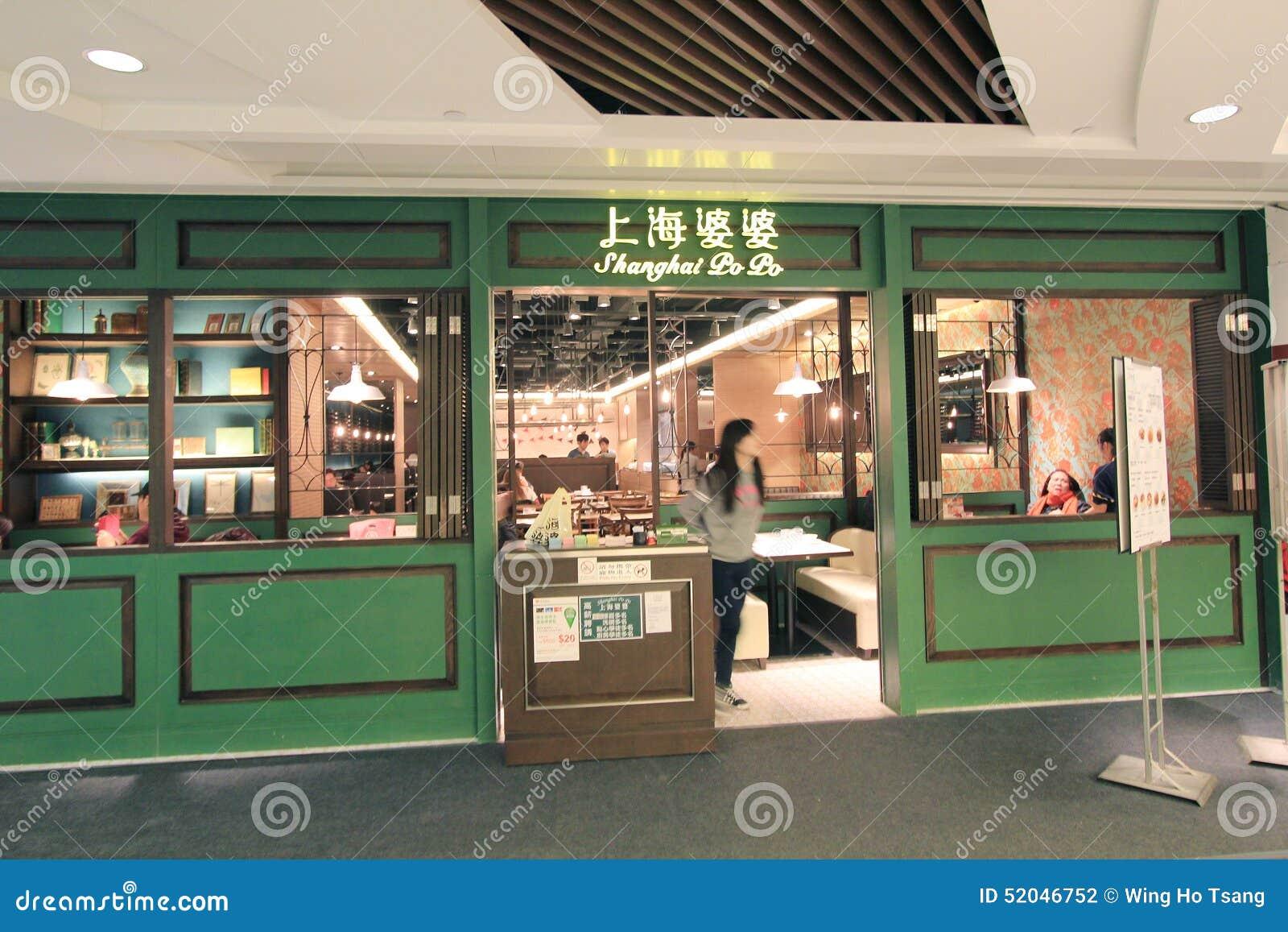 Szanghaj Po Po restauracja w Hong kong