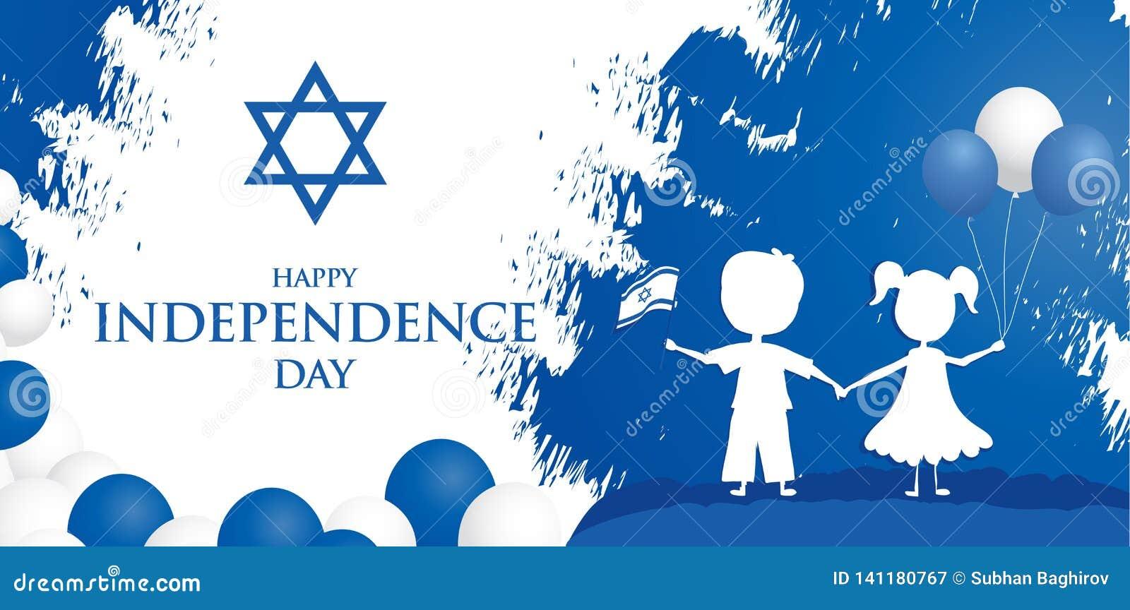 Szczęśliwy dzień niepodległości Izrael Izrael świąteczny dzień na Kwietniu 19