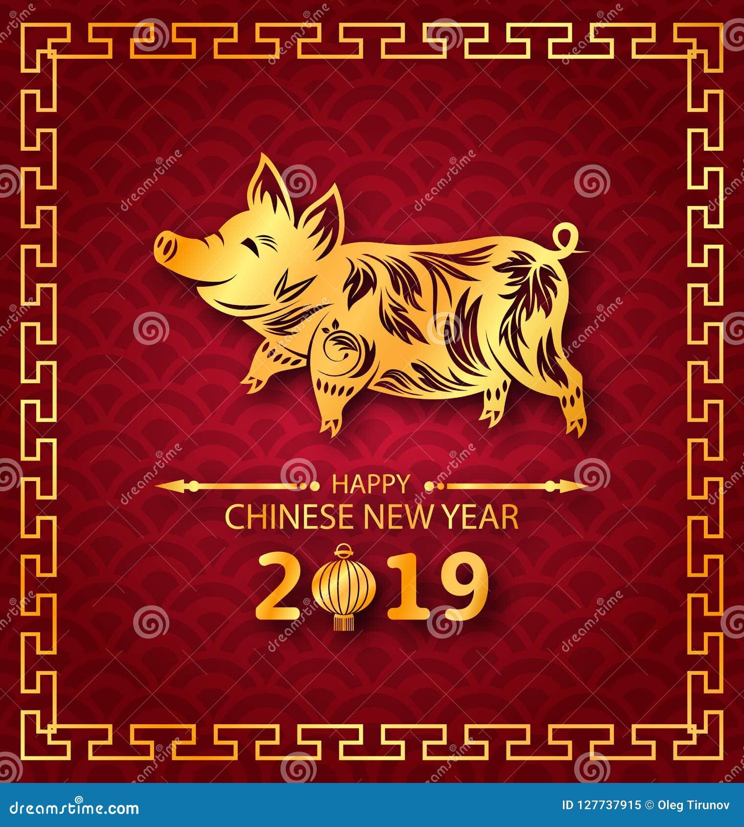 Szczęśliwa Chińska nowy rok karta z Złotym Świniowatym zodiakiem, Ornamentacyjny Wschodni tło