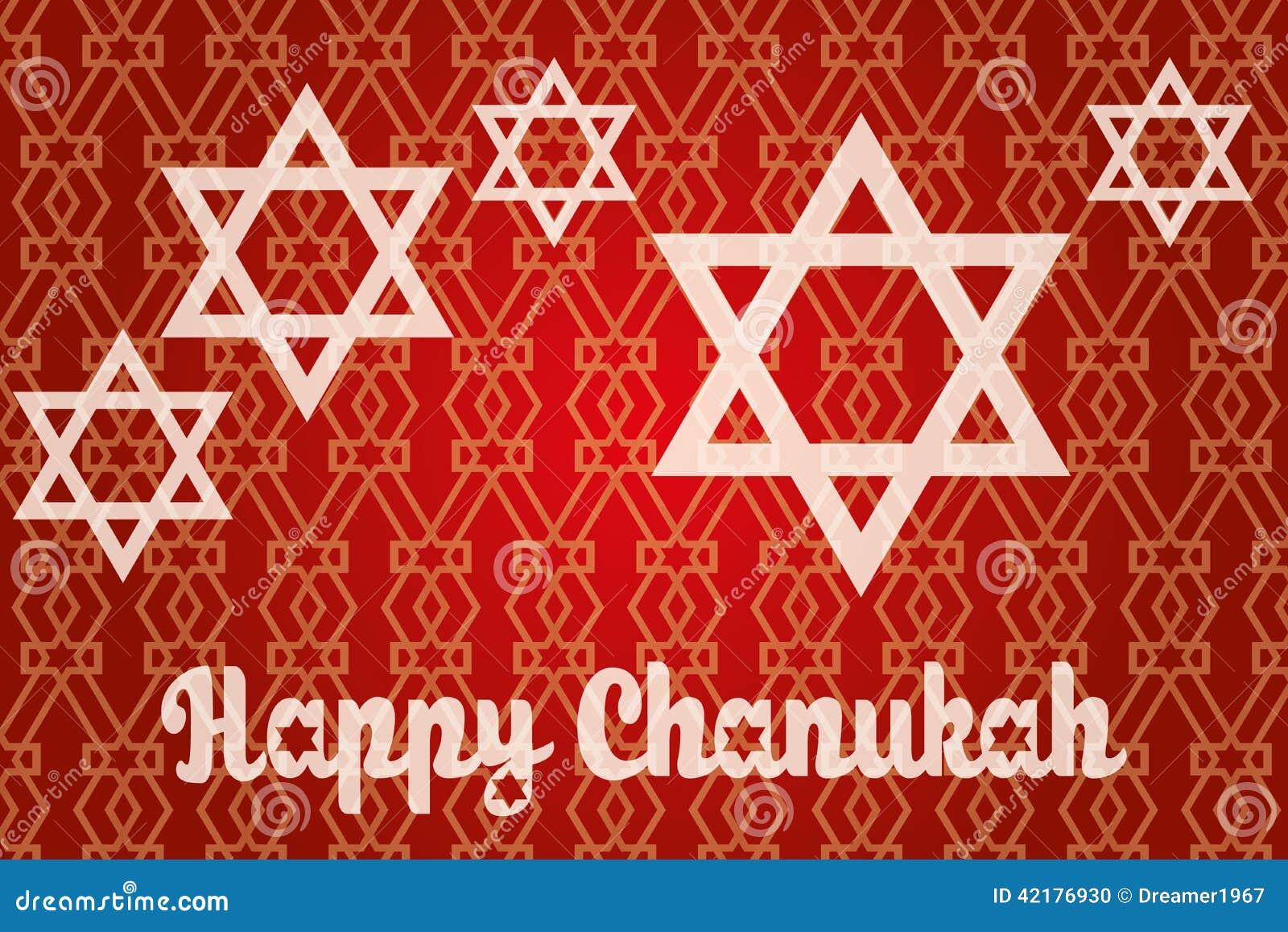Szczęśliwa Hanukkah, Chanukah karta -