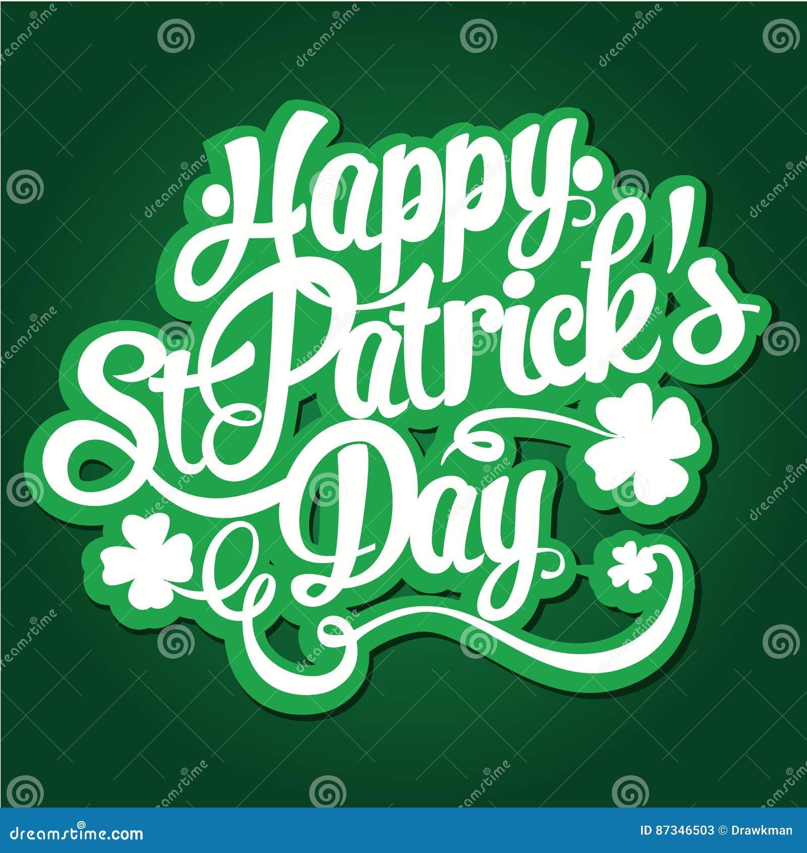 Szczęśliwa ręka rysująca St Patrick ` s dnia literowania projekta wektoru ilustracja Doskonalić dla reklamować, plakat, zawiadomi