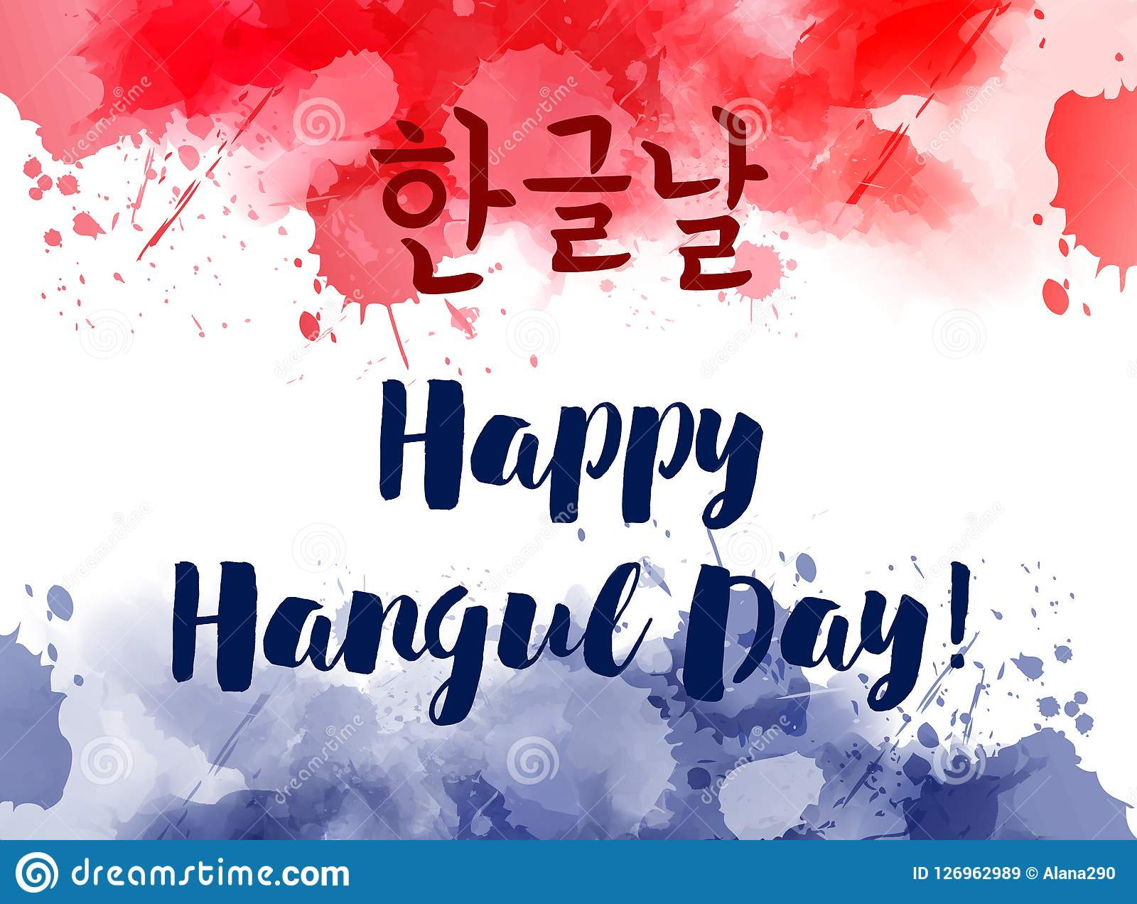 Szczęśliwy Hangul dzień - Koreański wakacje
