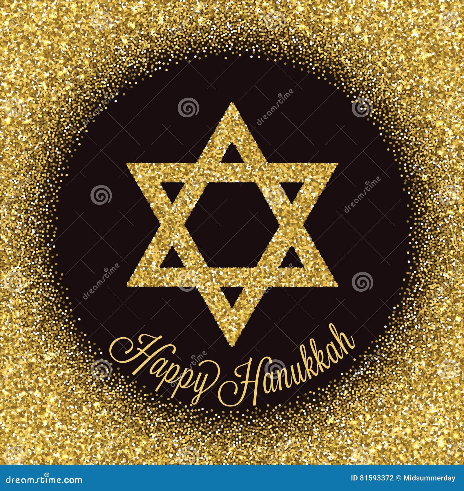 Szczęśliwy karciany Hanukkah Gwiazda Dawidowa z złocistym błyskotliwość skutkiem
