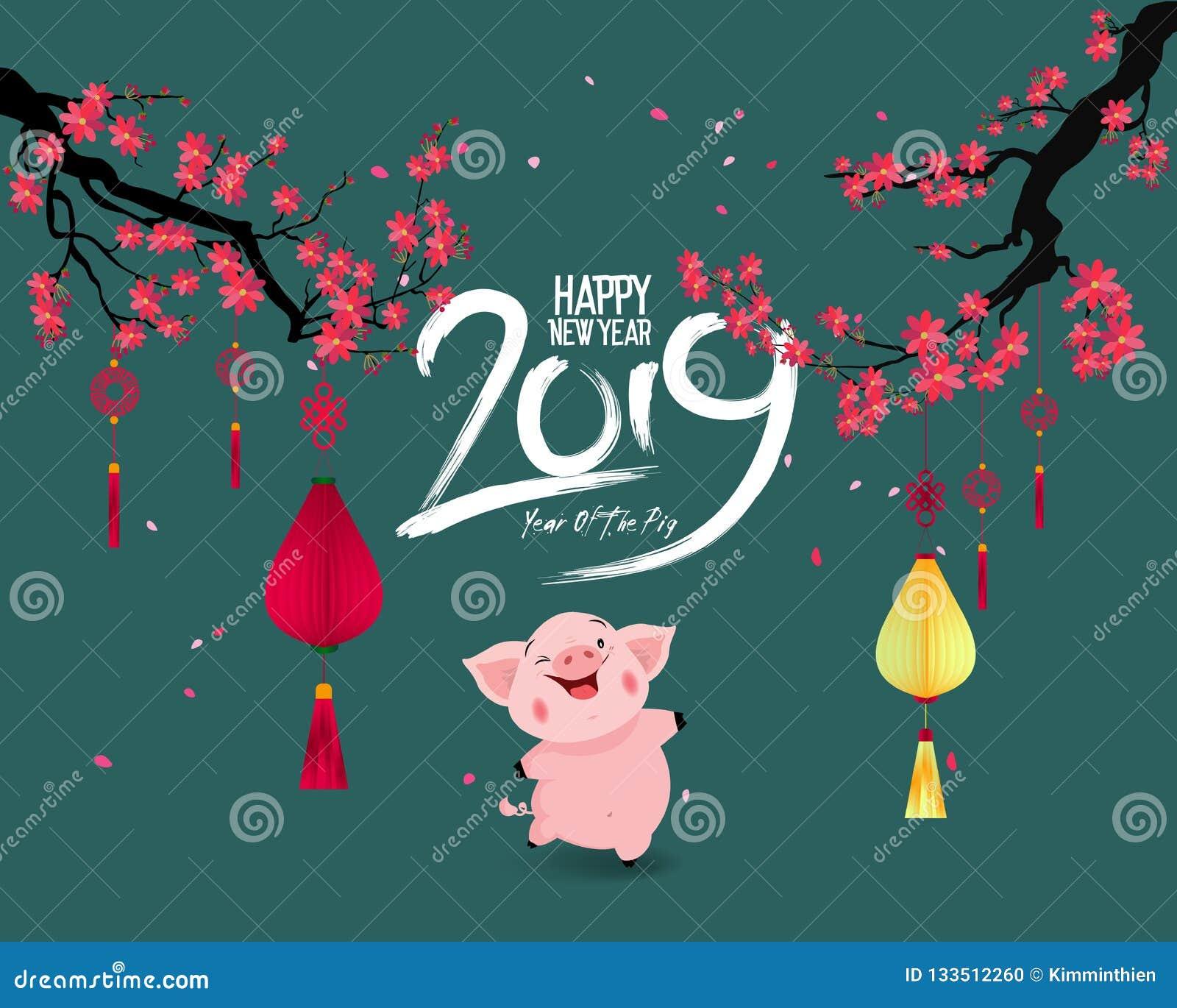Szczęśliwy nowy rok 2019 Chienese nowy rok, rok świnia tła tło okwitnięcia wiśnia więcej mój portfollio