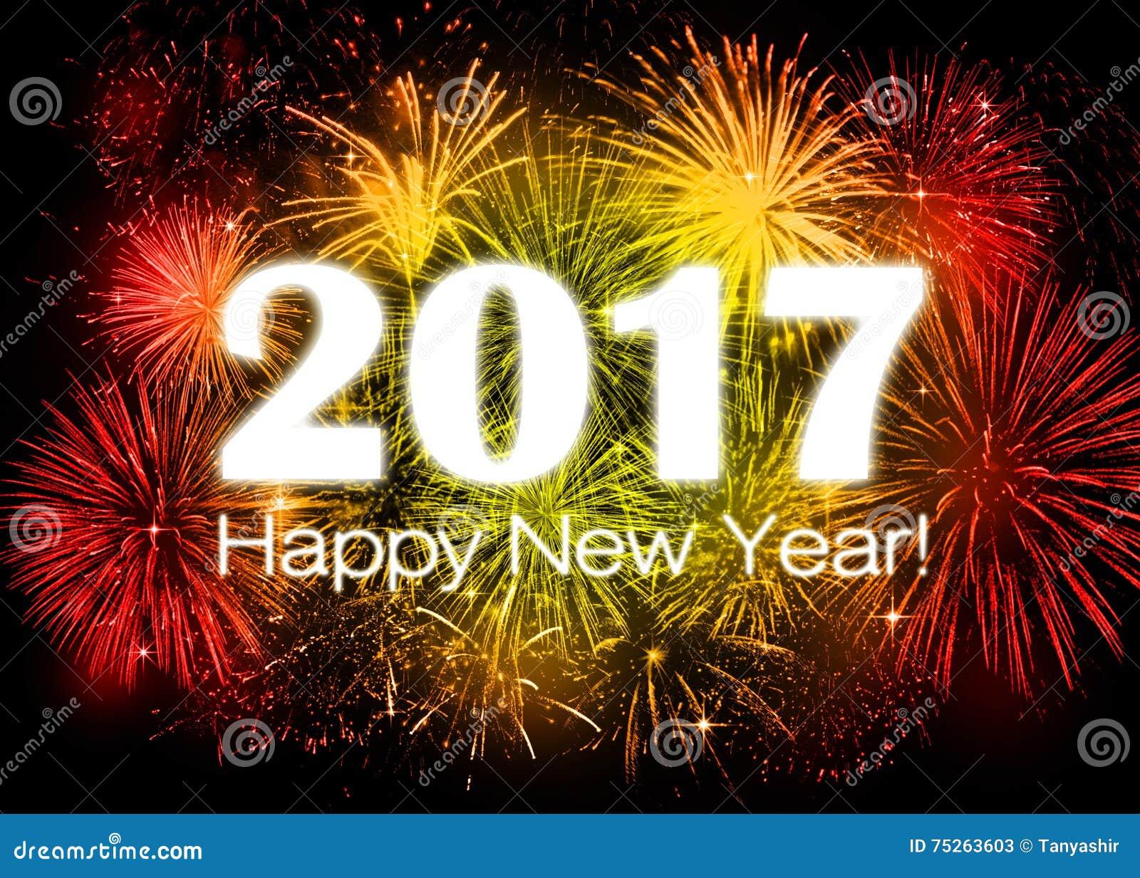 2017 Szczęśliwych nowy rok