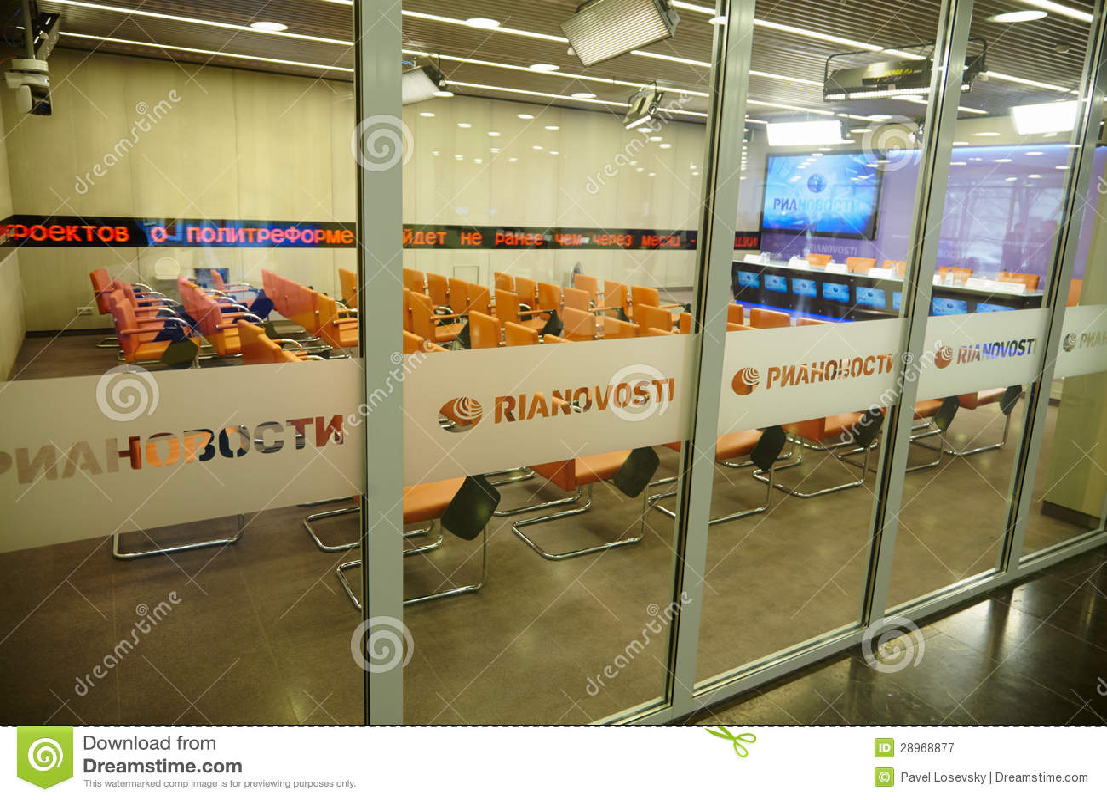 Szklana sala w Międzynarodowym multimedii prasy centrum