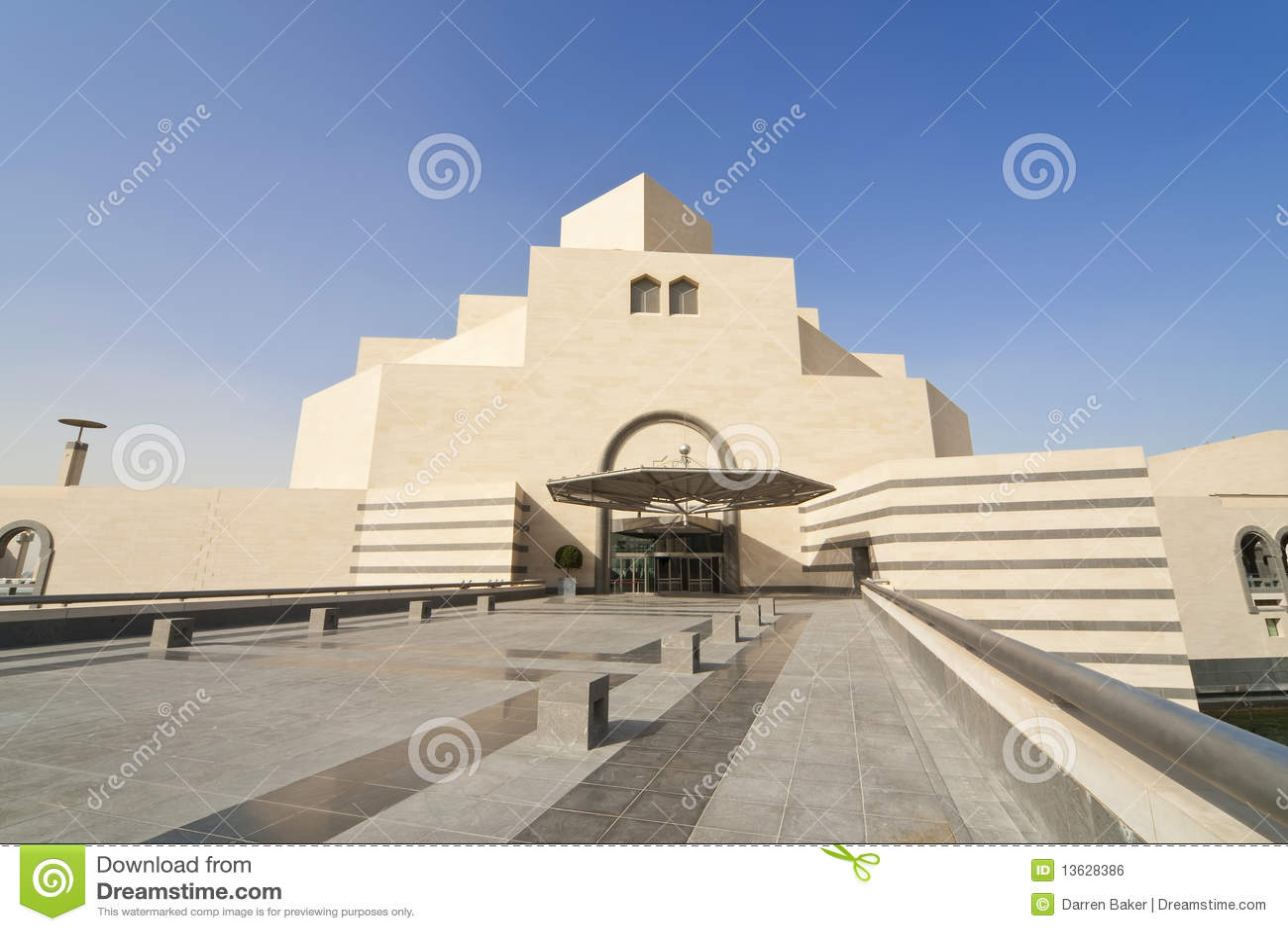 Sztuka Doha islamski muzealny Qatar