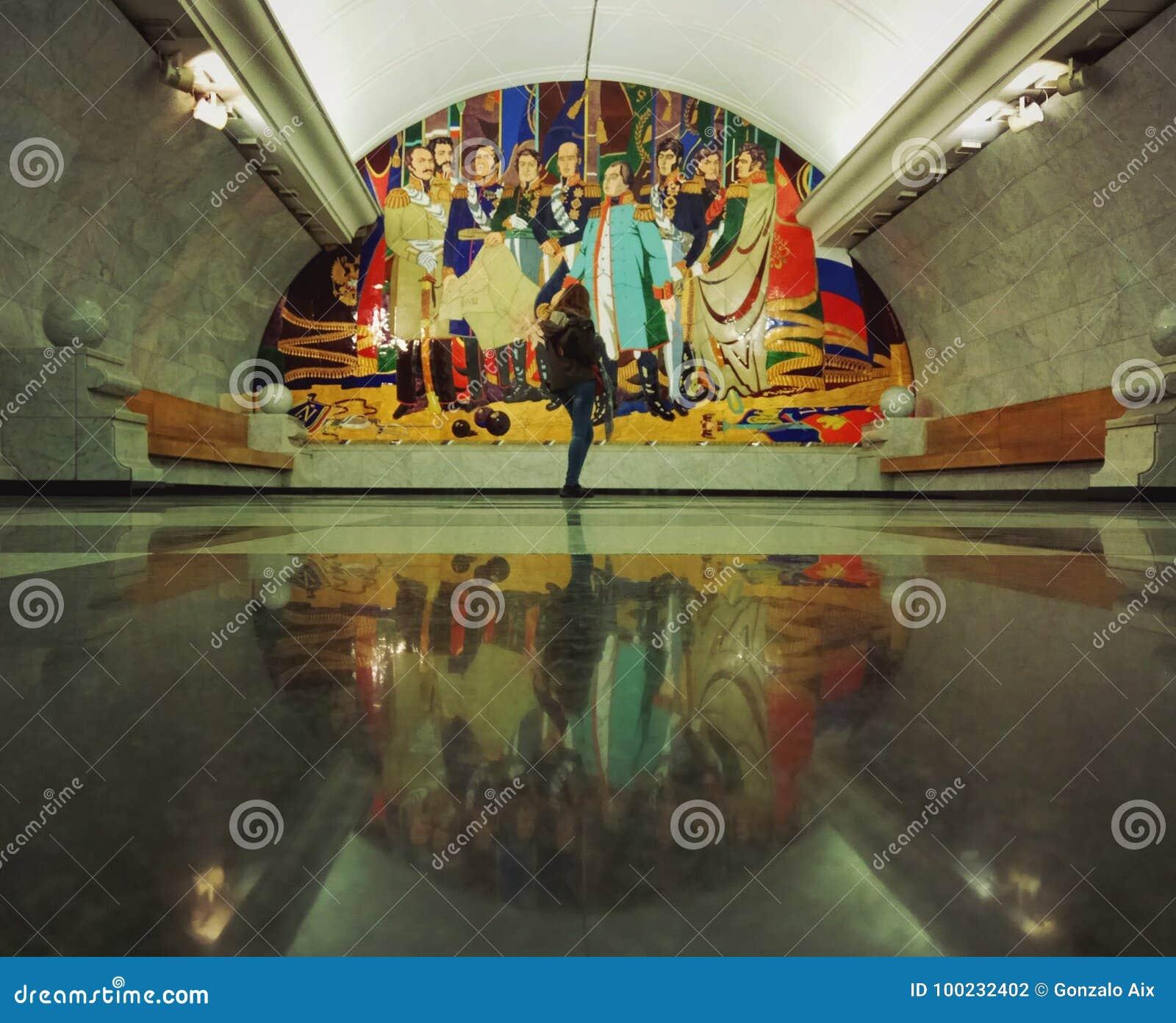 Sztuki metro
