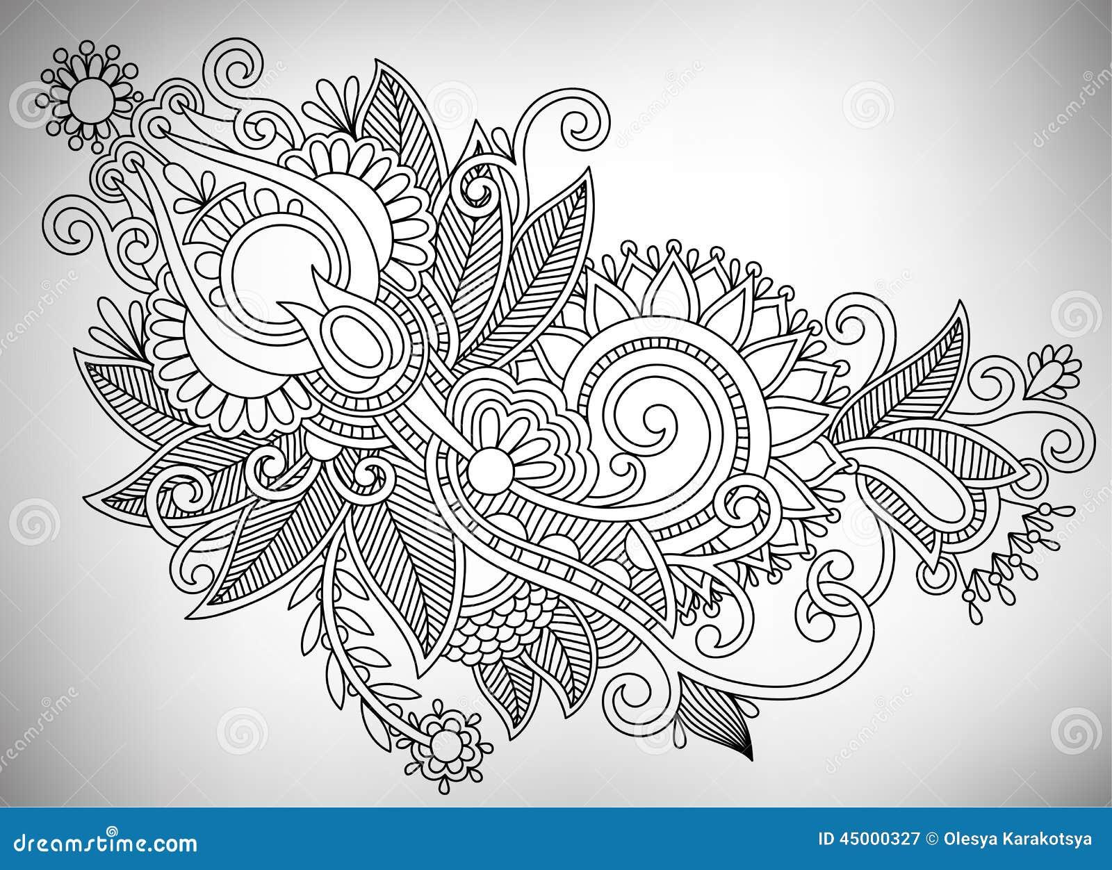 Sztuki projekta remisu kwiatu ręki linia ozdobny stylowy tradycyjny ukrainian ukrainian