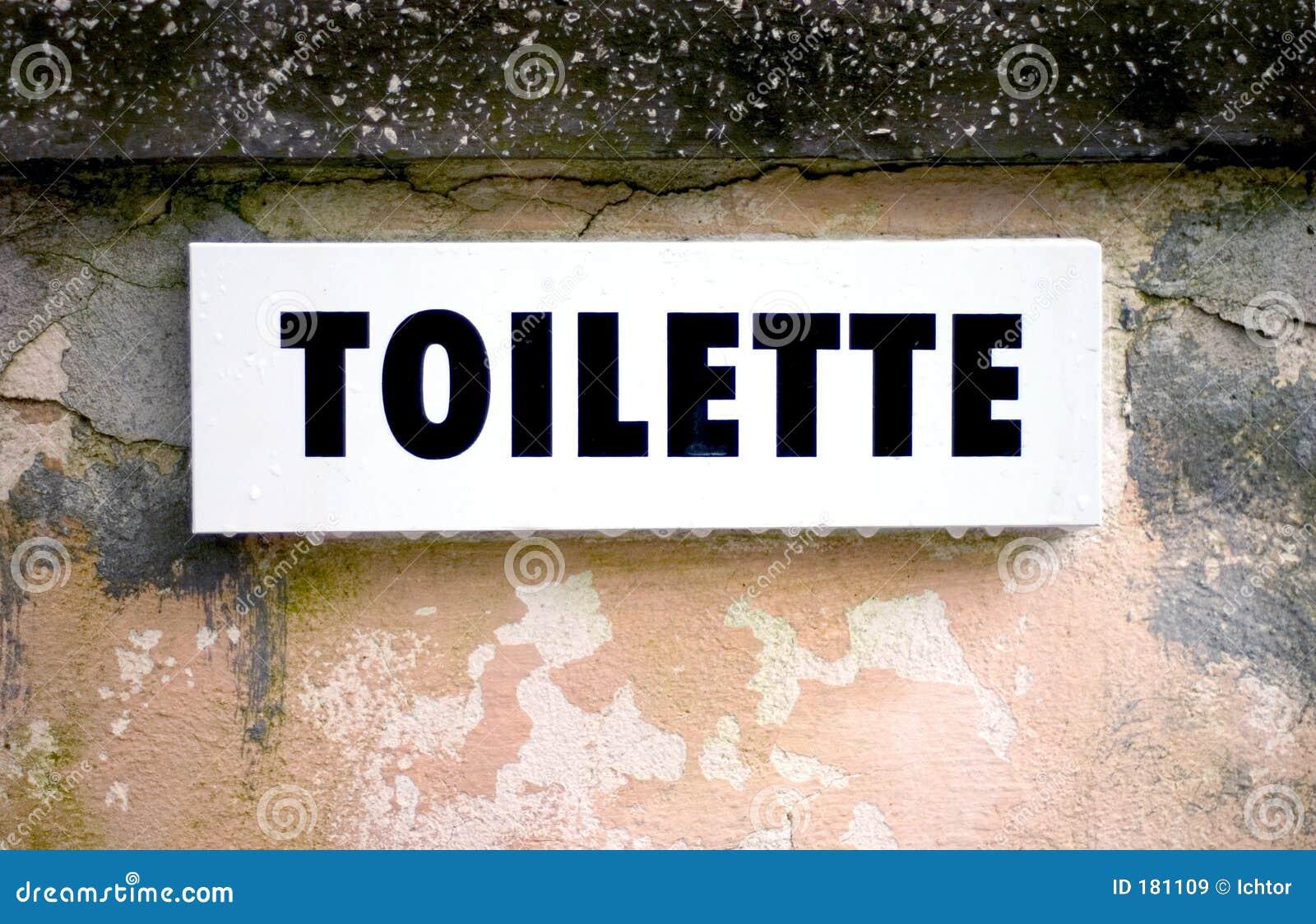 Szyldowa toaleta
