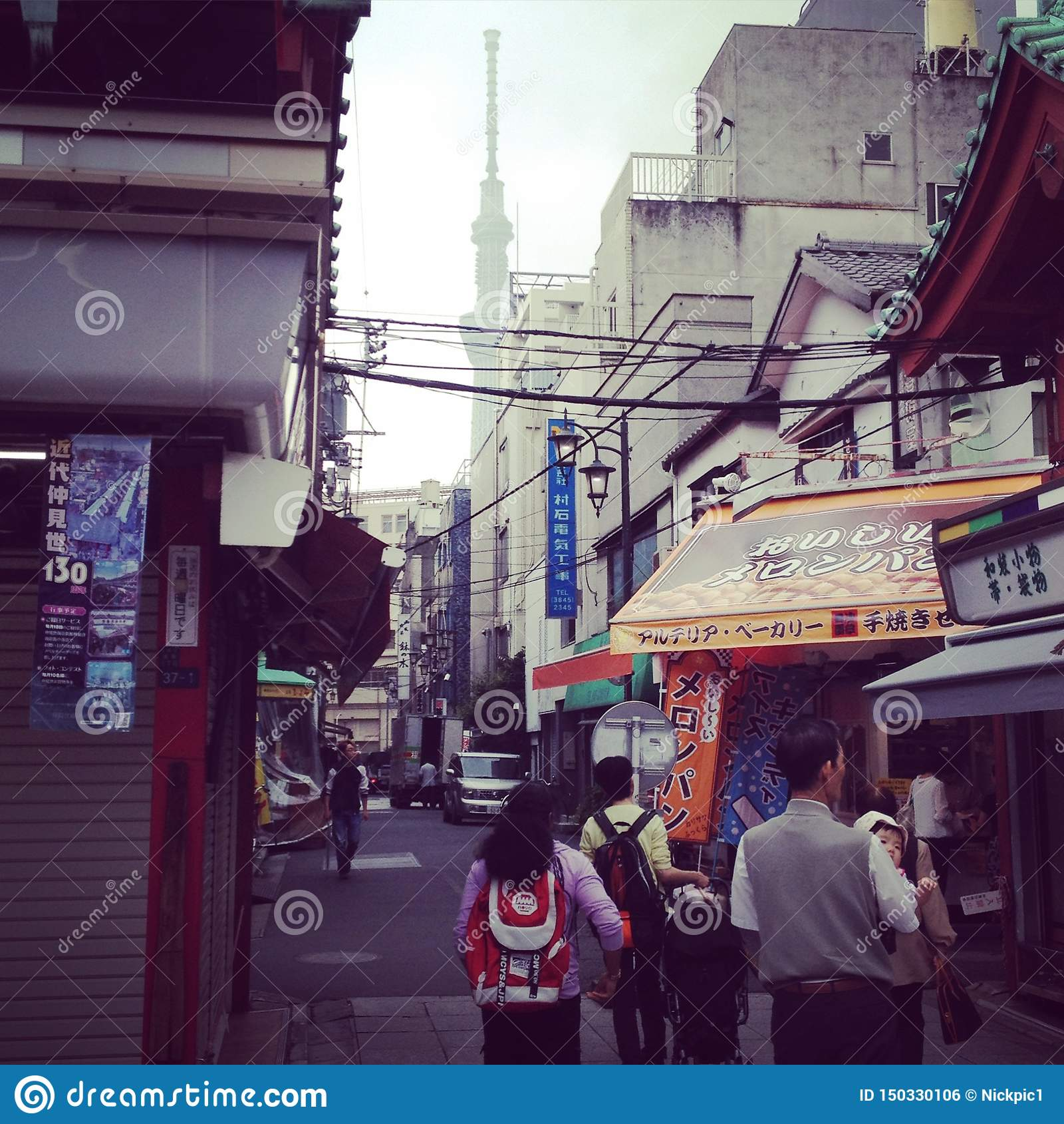 Tóquio e skytree