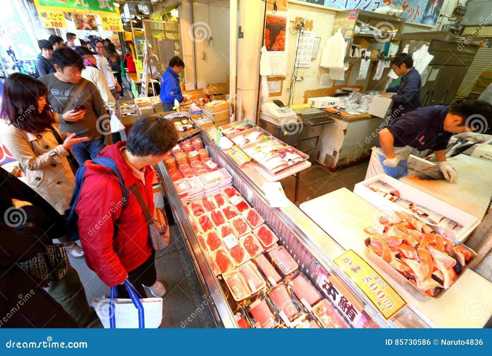 Tóquio: Mercado de peixes do marisco de Tsukiji