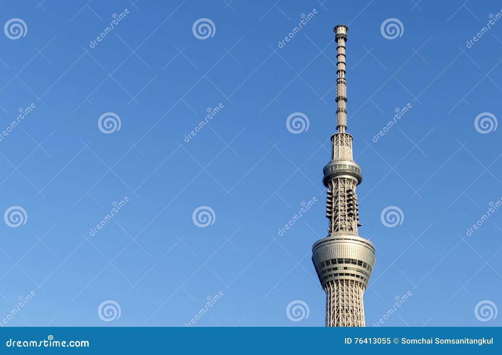 Tóquio Skytree, marco de Japão o reboque famoso do rádio de transmissão