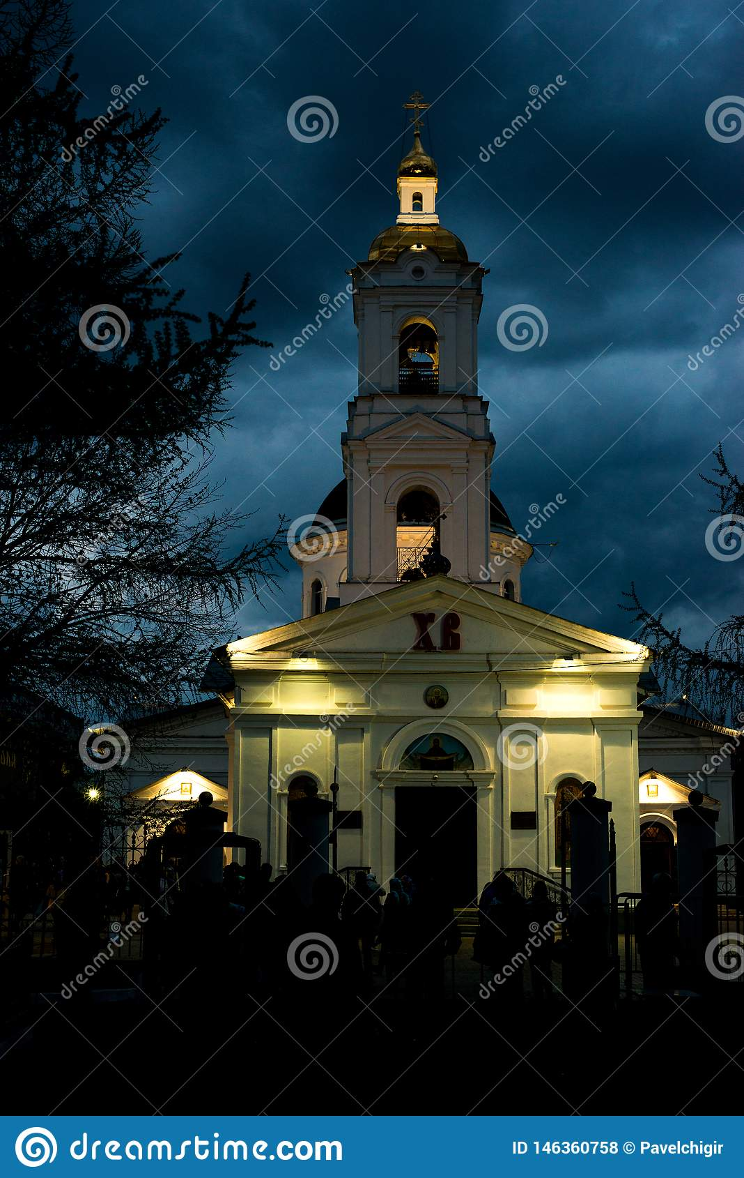 T?ckning av den ortodoxa kyrkan p? den mest sakrala ferie-p?sken