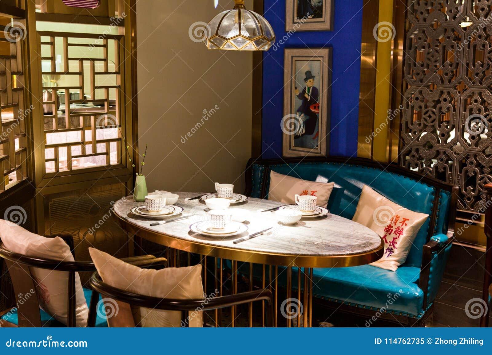 Attrayant Table De Salle à Manger Et Restaurant Moderne De Style Chinois