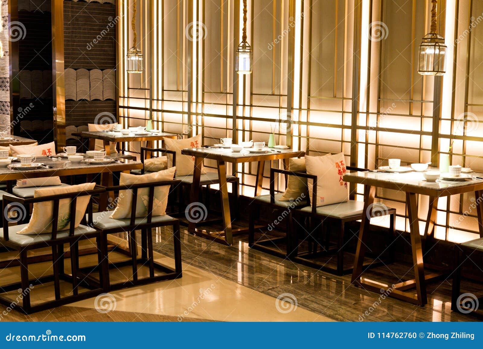 Superieur Table De Salle à Manger Et Restaurant Moderne De Style Chinois