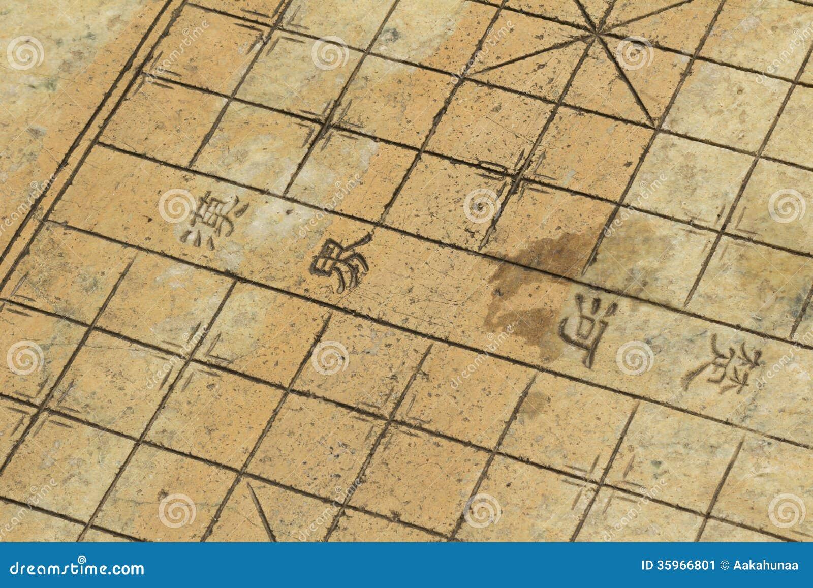 Tablero de ajedrez chino de piedra