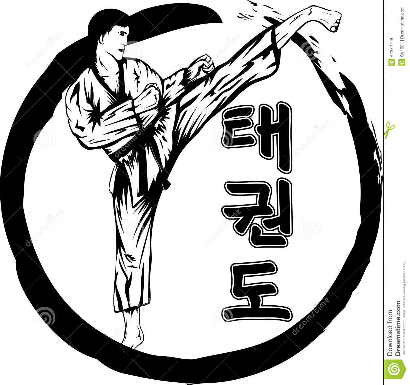 Taekwondo Stock Vector Illustration Of Orient Danger 42232709