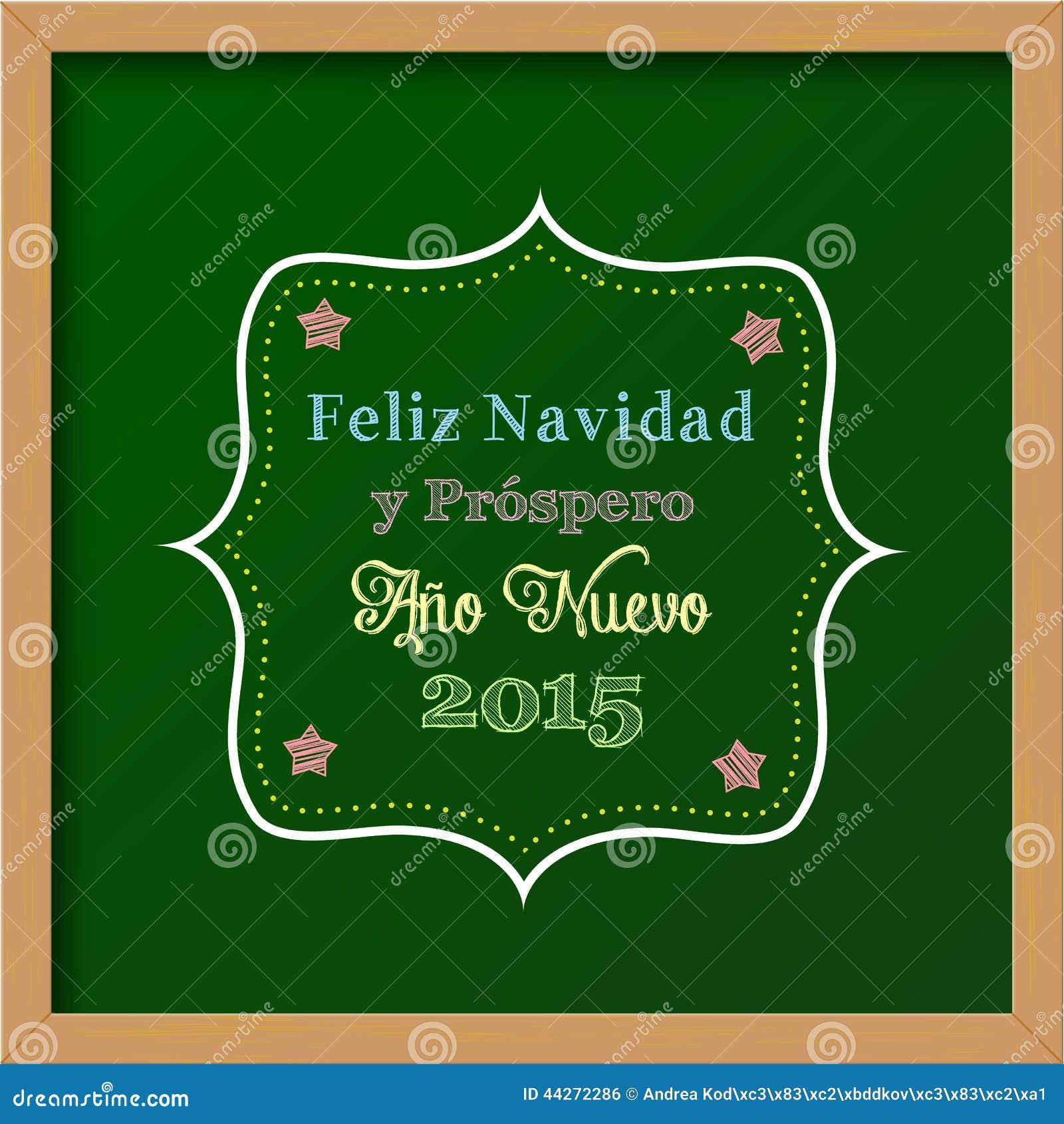 Weihnachtsgrüße Auf Spanisch.Tafel Mit Weihnachtsgruß Auf Spanisch Vektor Abbildung