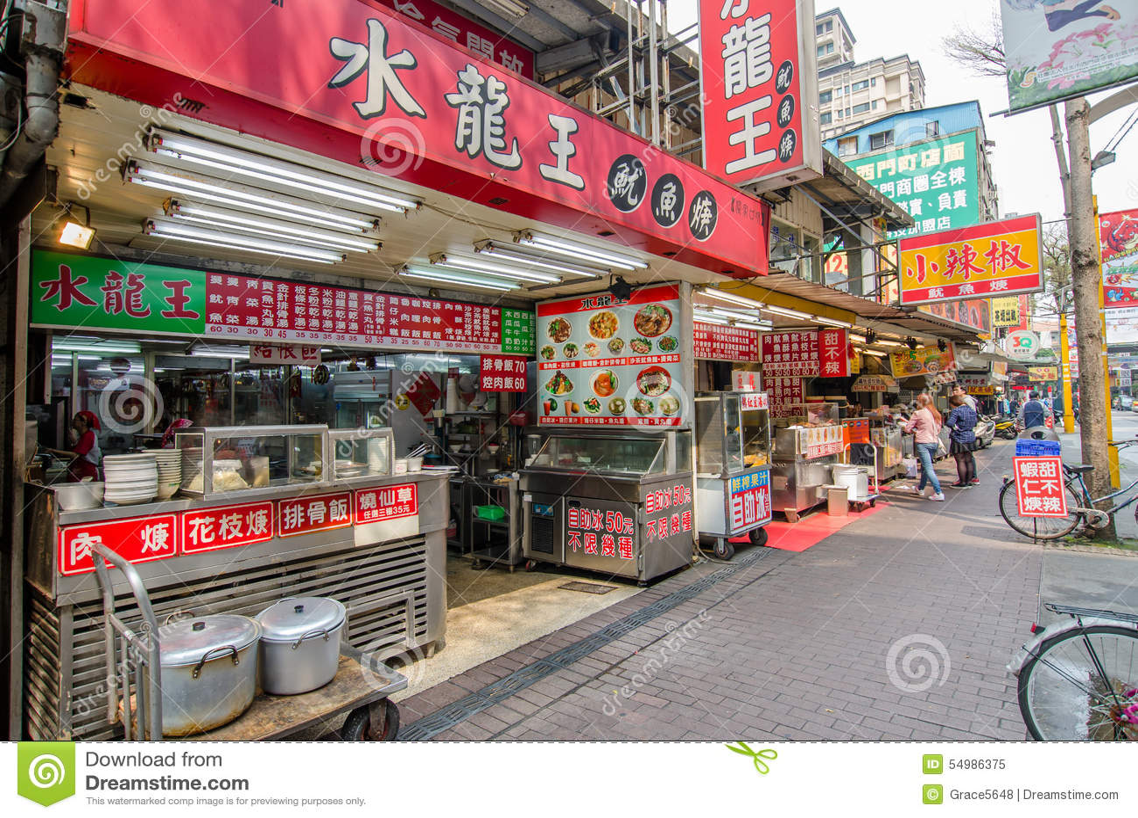 Tagesszene des Ximending, Taiwan