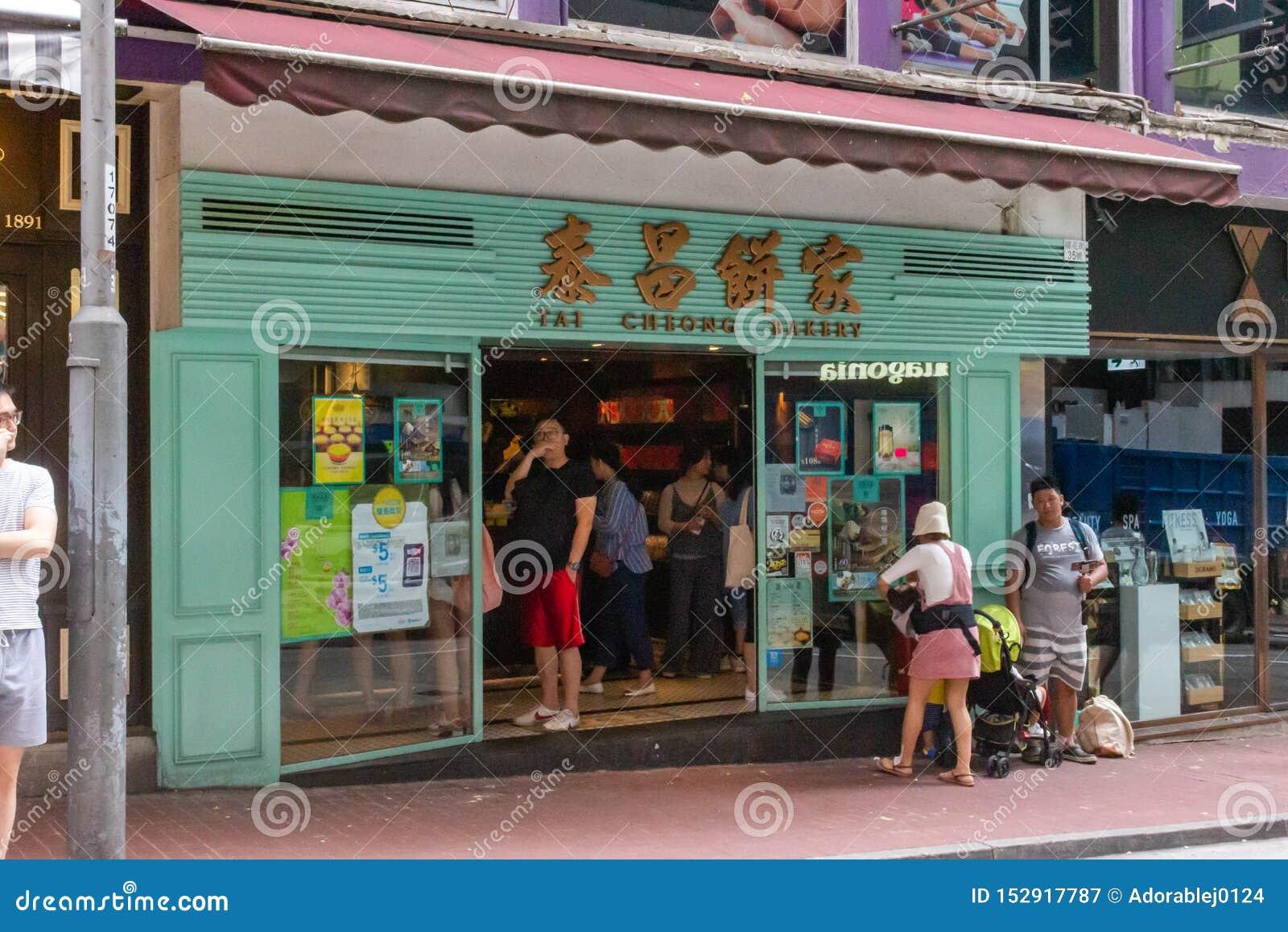 Tai Cheong piekarnia w Hong Kong