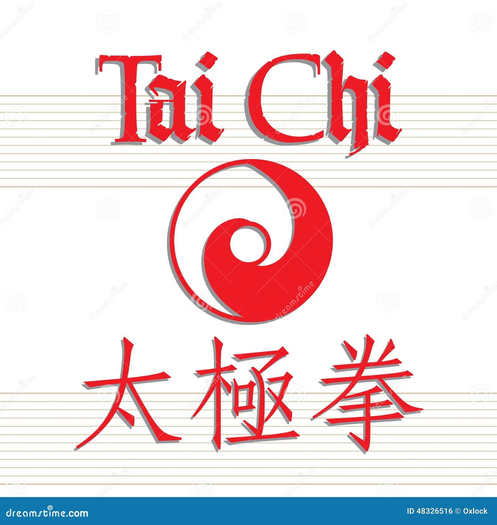 free chinese writing app