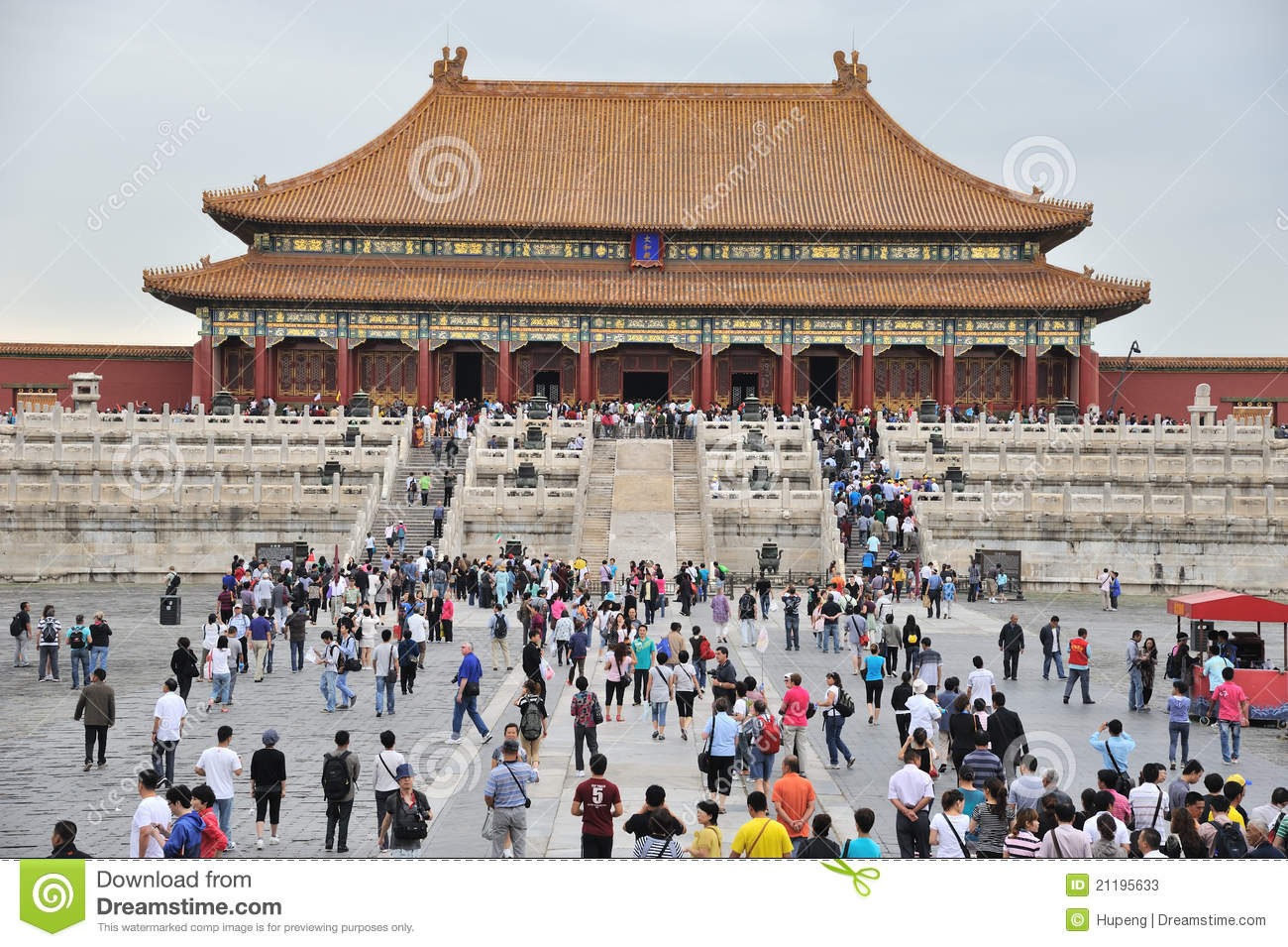 tai he dian,The Forbidden City (Gu Gong)