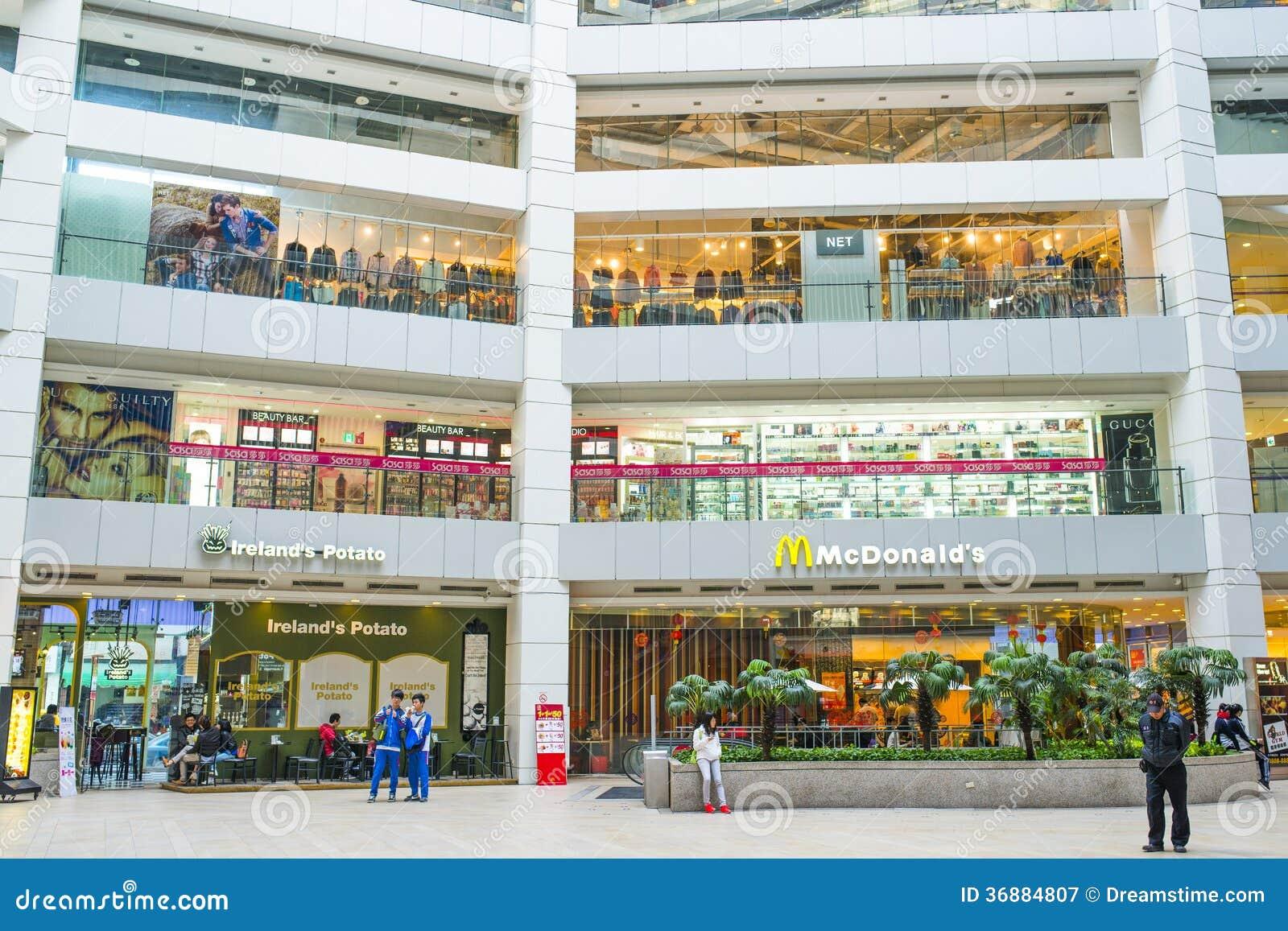 Download TAICHUNG - TAIWAN fotografia editoriale. Immagine di modo - 36884807