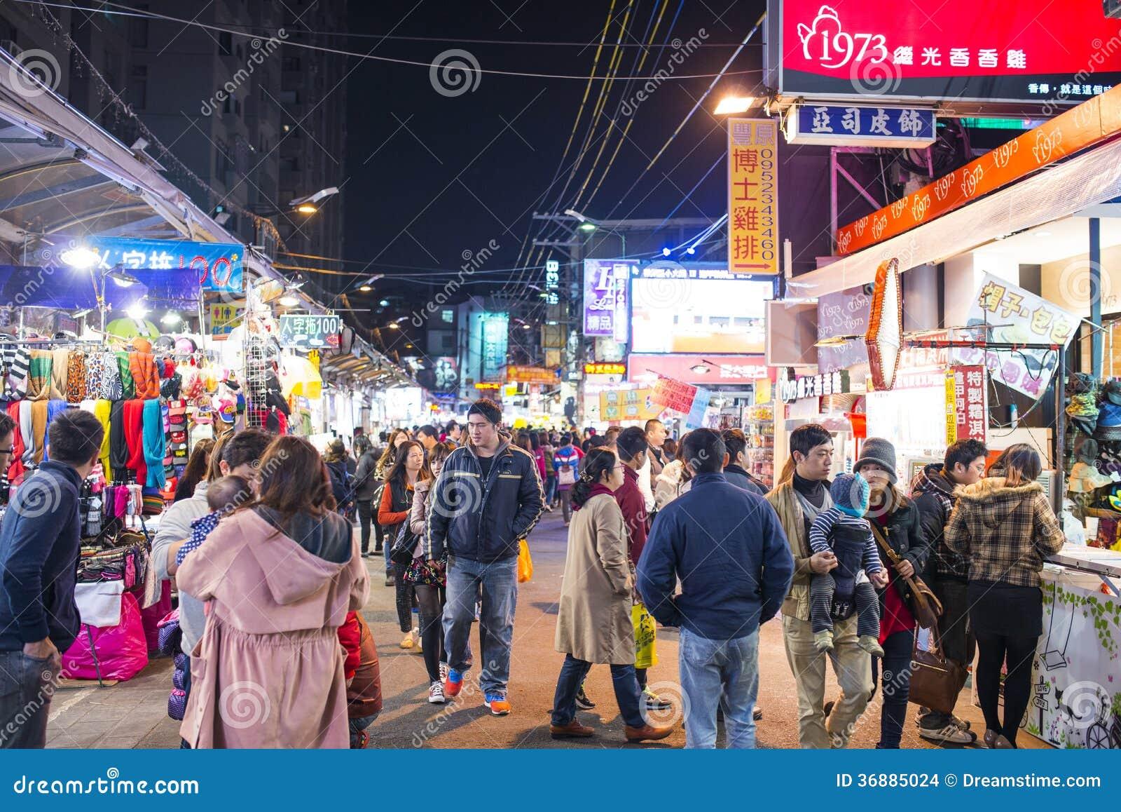 Download TAICHUNG - TAIWAN immagine stock editoriale. Immagine di dell - 36885024