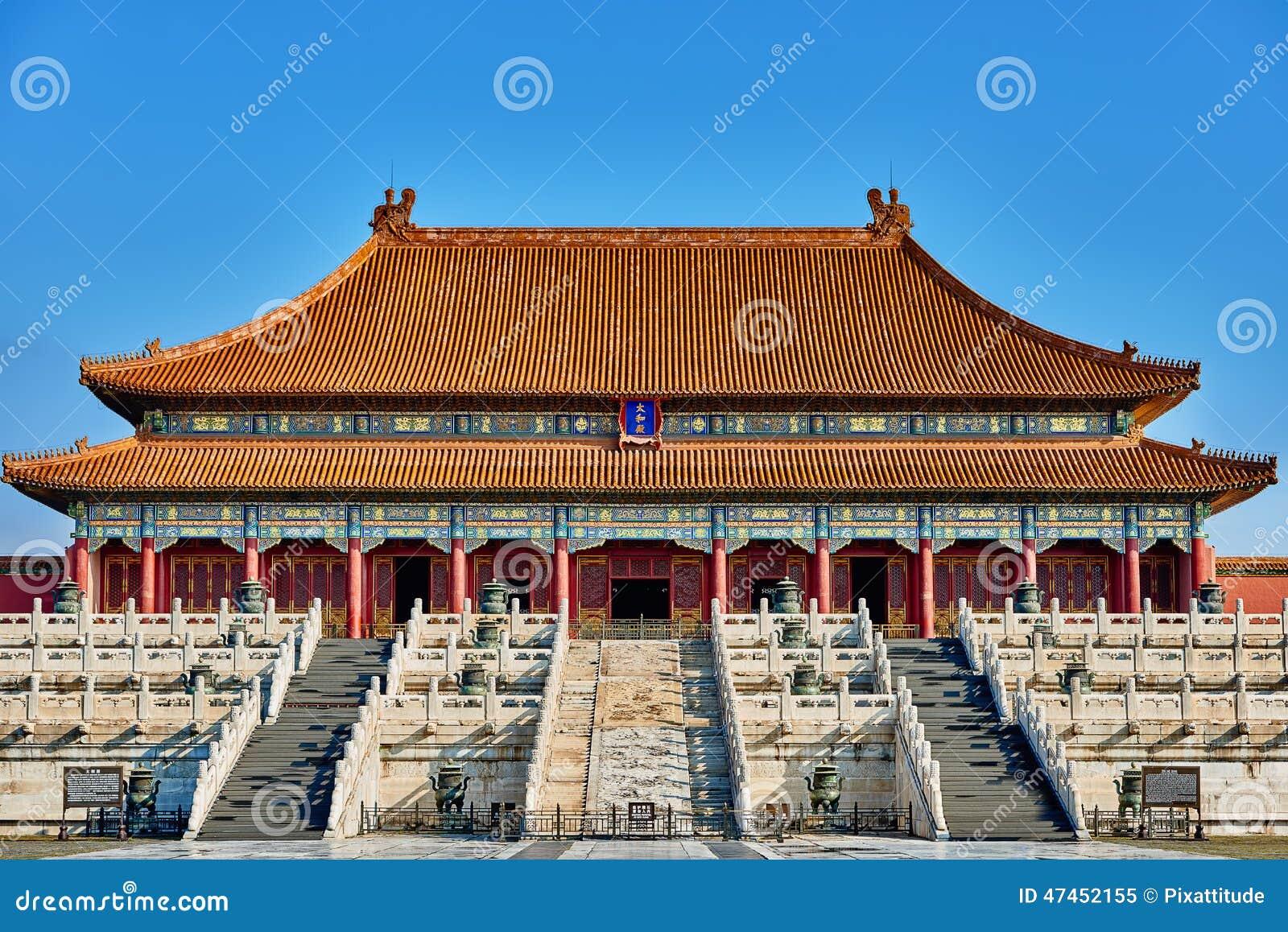 Taihedian dom Najwyższy Cesarski pałac Zakazujący harmonii miasto
