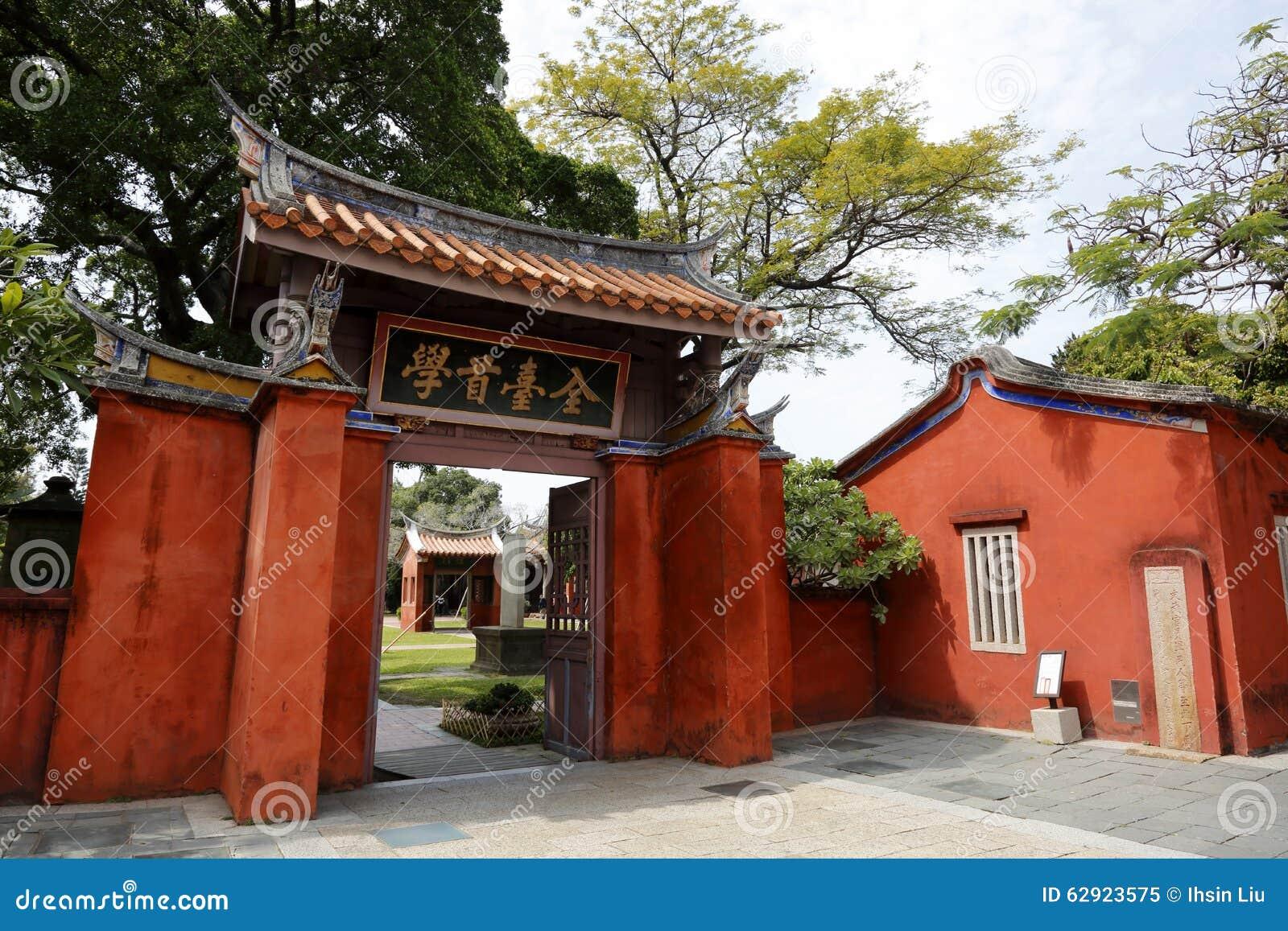 Tainan Konfucjuszowa świątynia, Tainan, Tajwan, 2015
