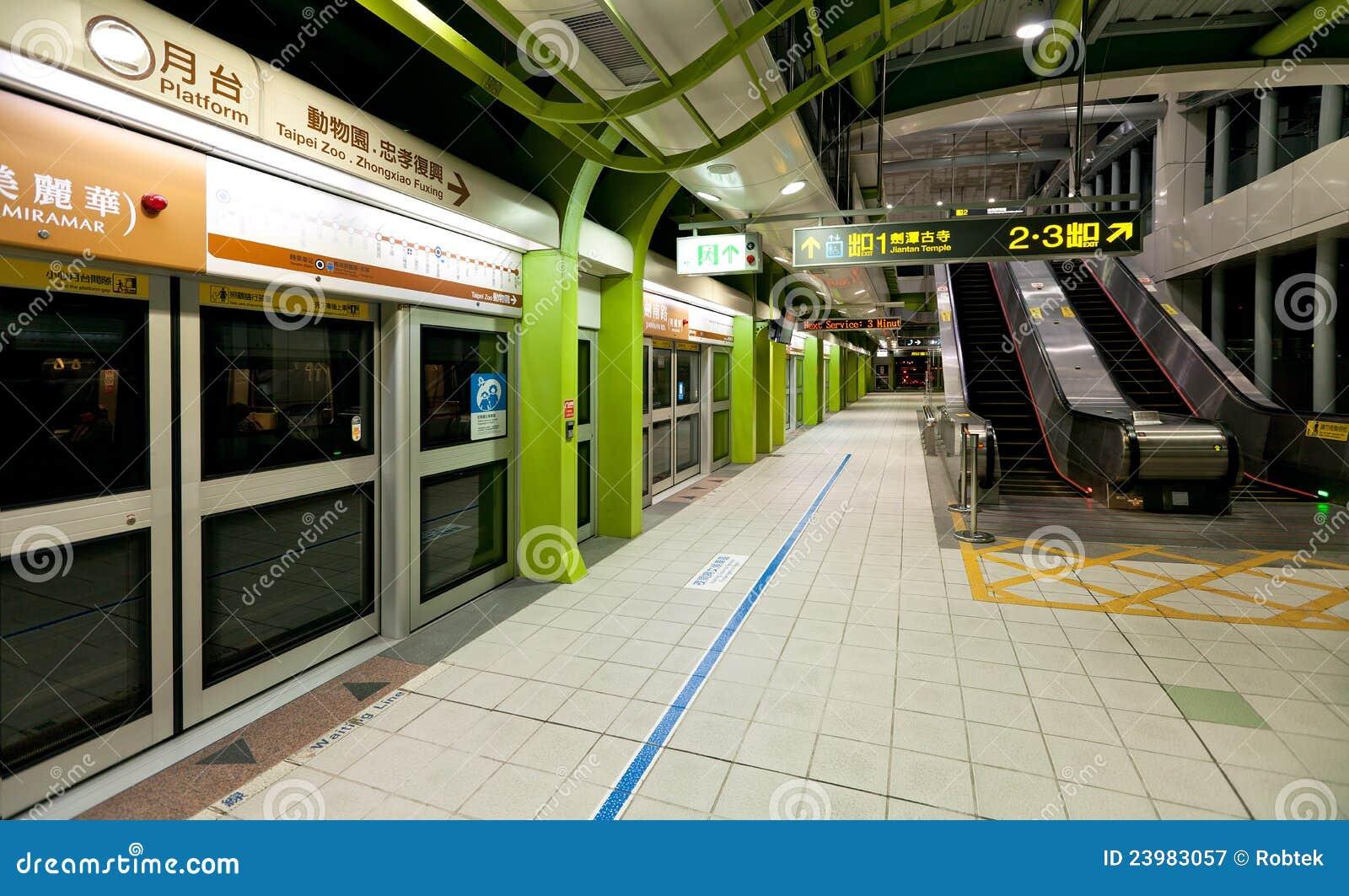 Taipei MRT Platform stock image  Image of railroad, taiwan