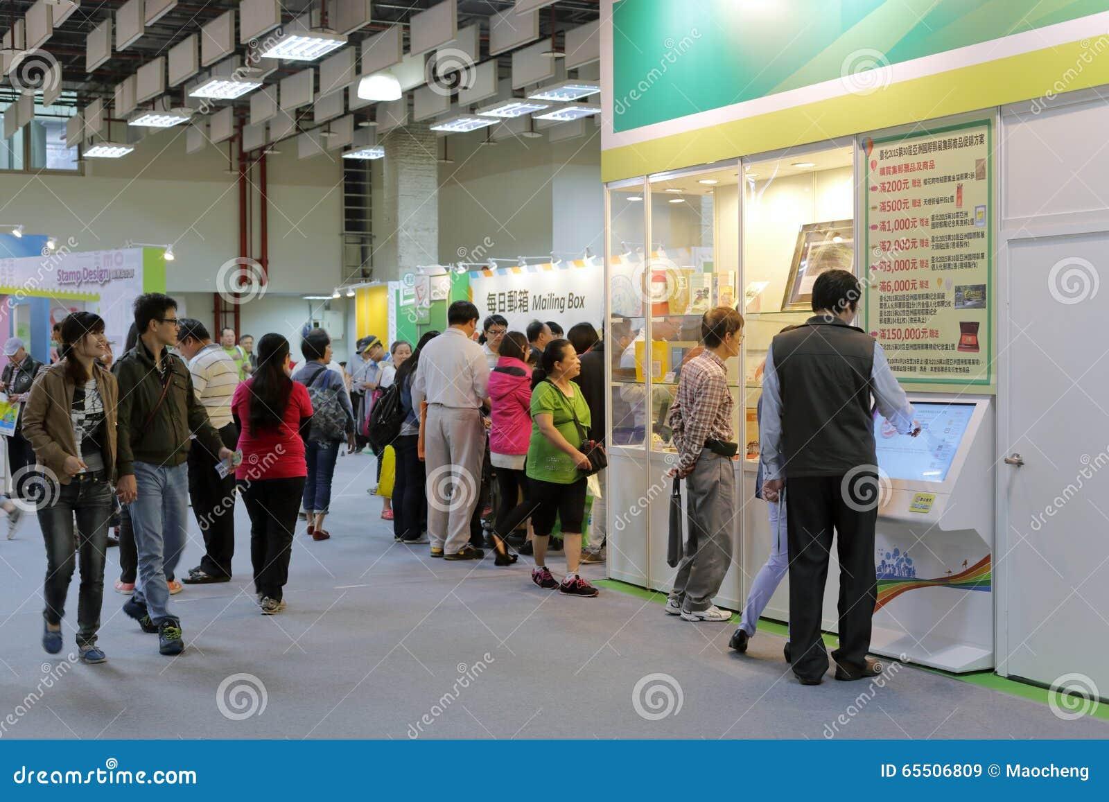 Taipei Philatelists Visit The ...