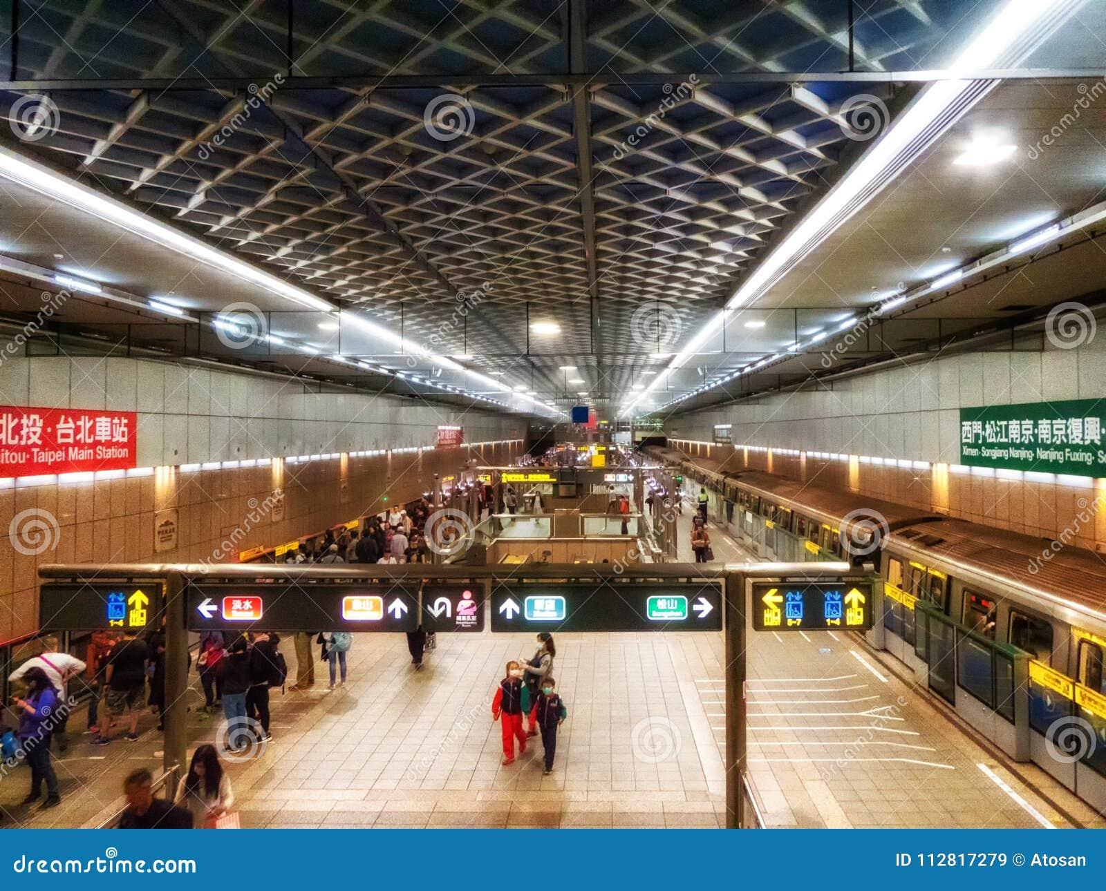 Taipei Subway Underground Metro Station Taiwan Editorial
