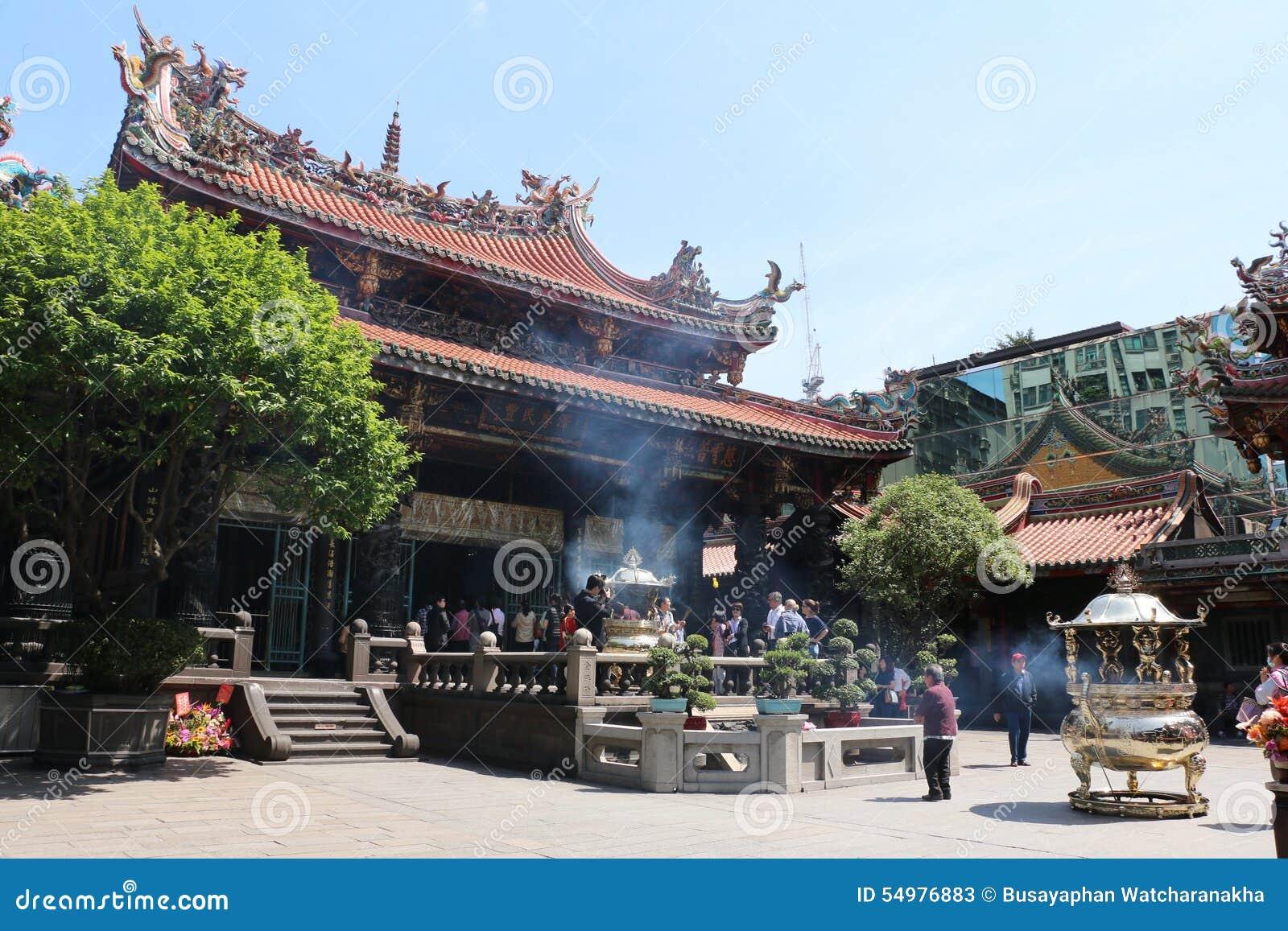 TAIPEI TAIWAN - APRIL 15, 2015