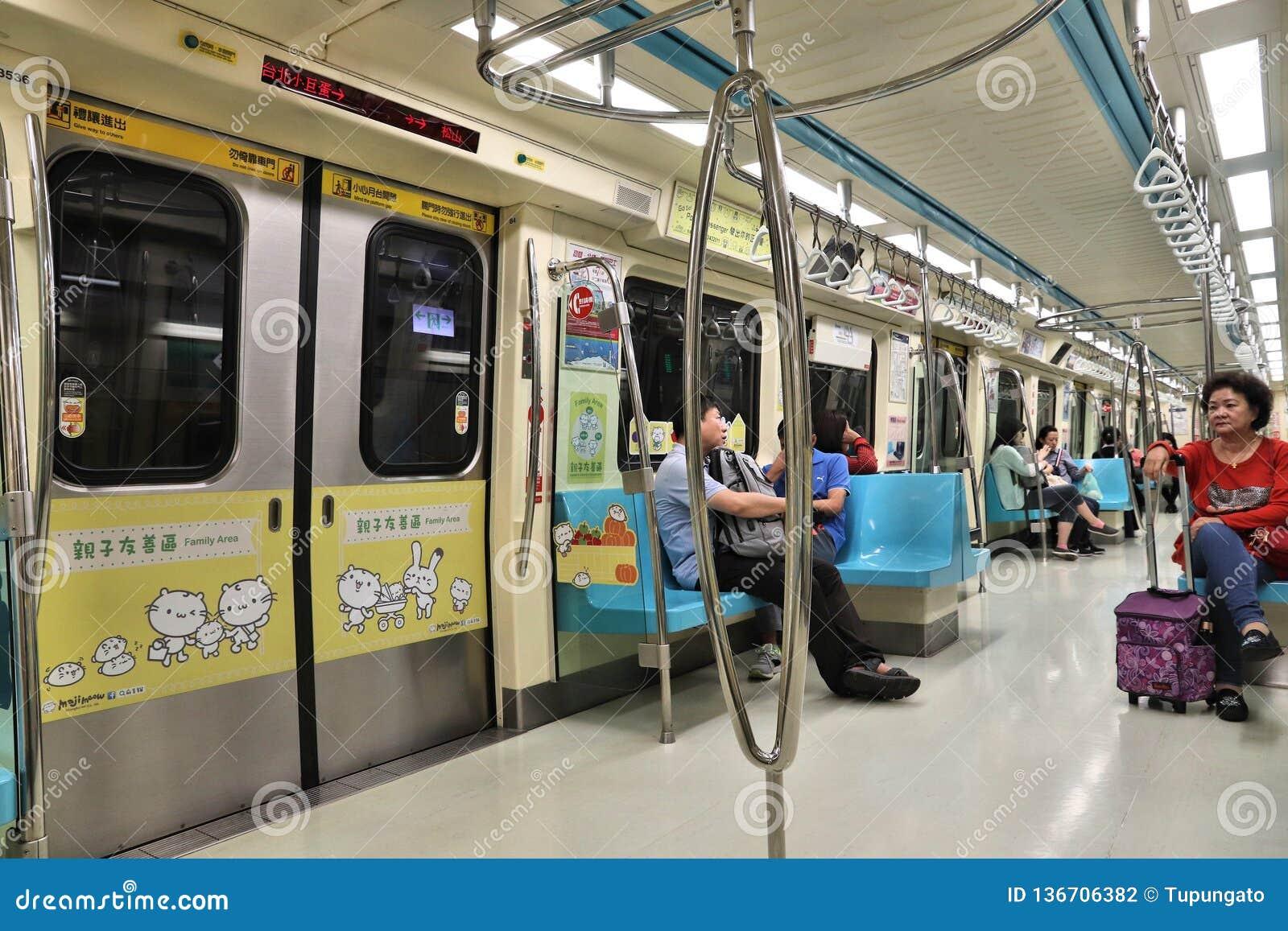 Taipei Metro train editorial photography  Image of