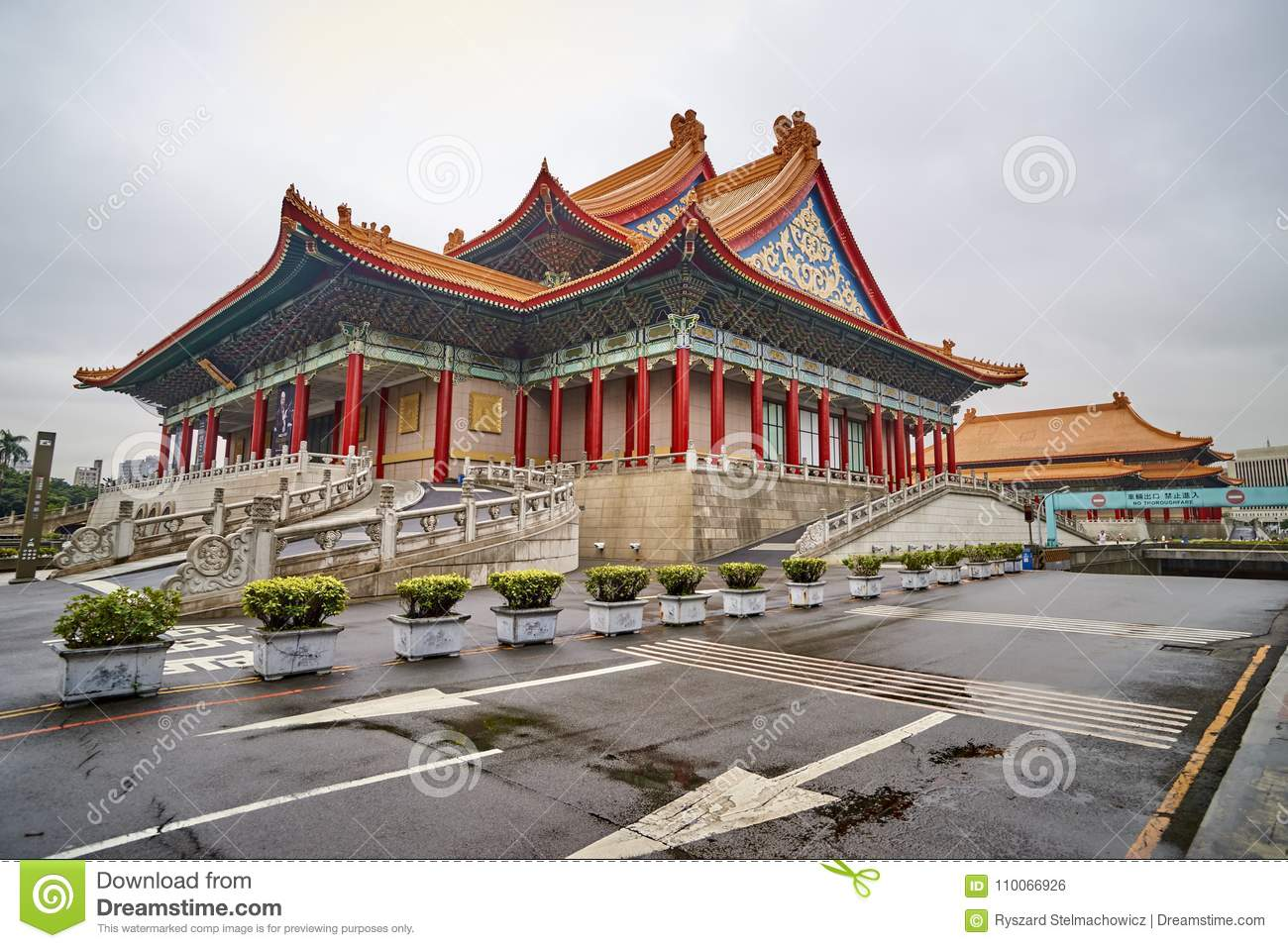 TAIPEI, TAIWAN - NOVEMBER 14, 2017: National Theater and Concert