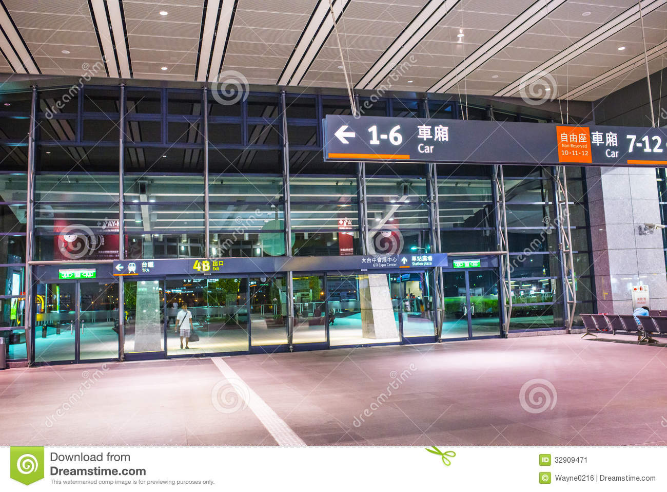 7f7435577 TAICHUNG -AUGUST 12 2013: Taiwan High Speed Rail Taichung Station platform  and waiting room, August 12 2013 in Taichung, Taiwan's high-speed railway  has ...