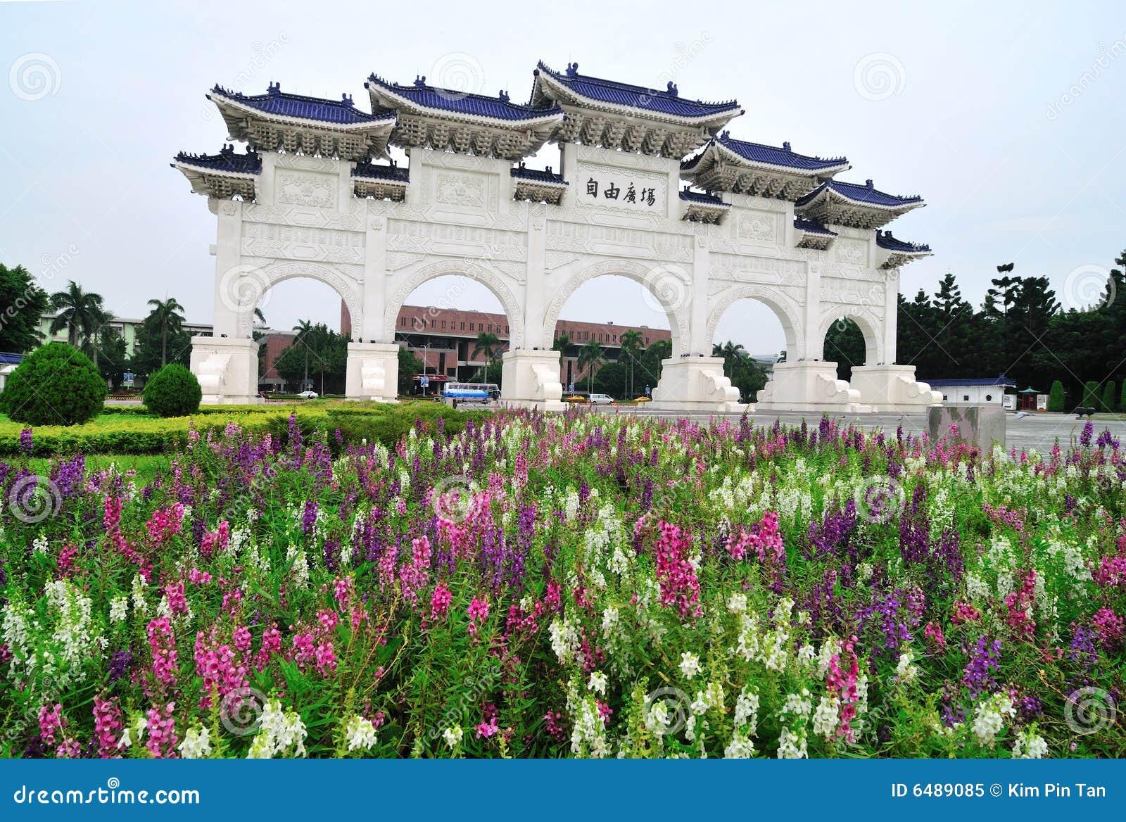 Taiwan National Chiang Kai Shek Memorial Hall Royalty Free