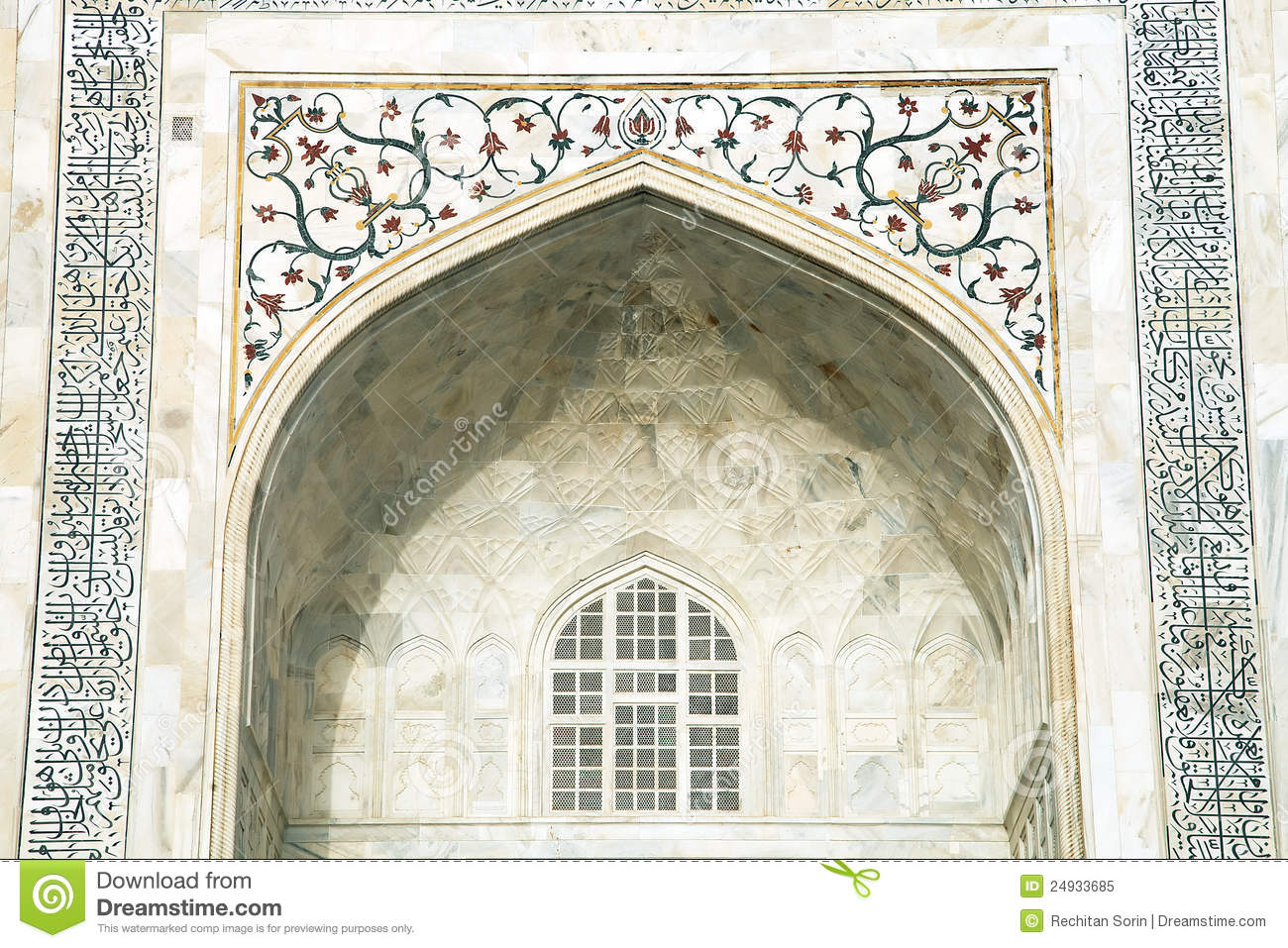 Taj mahal royalty free stock photo image 24933685 for Taj mahal exterior design